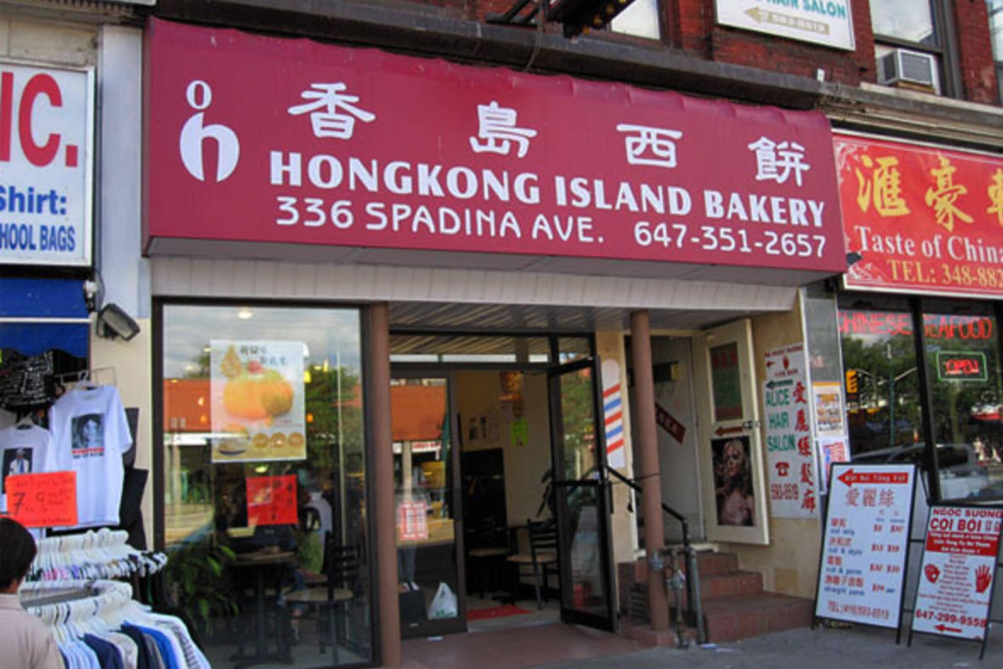 Hong Kong Island Bakery Toronto