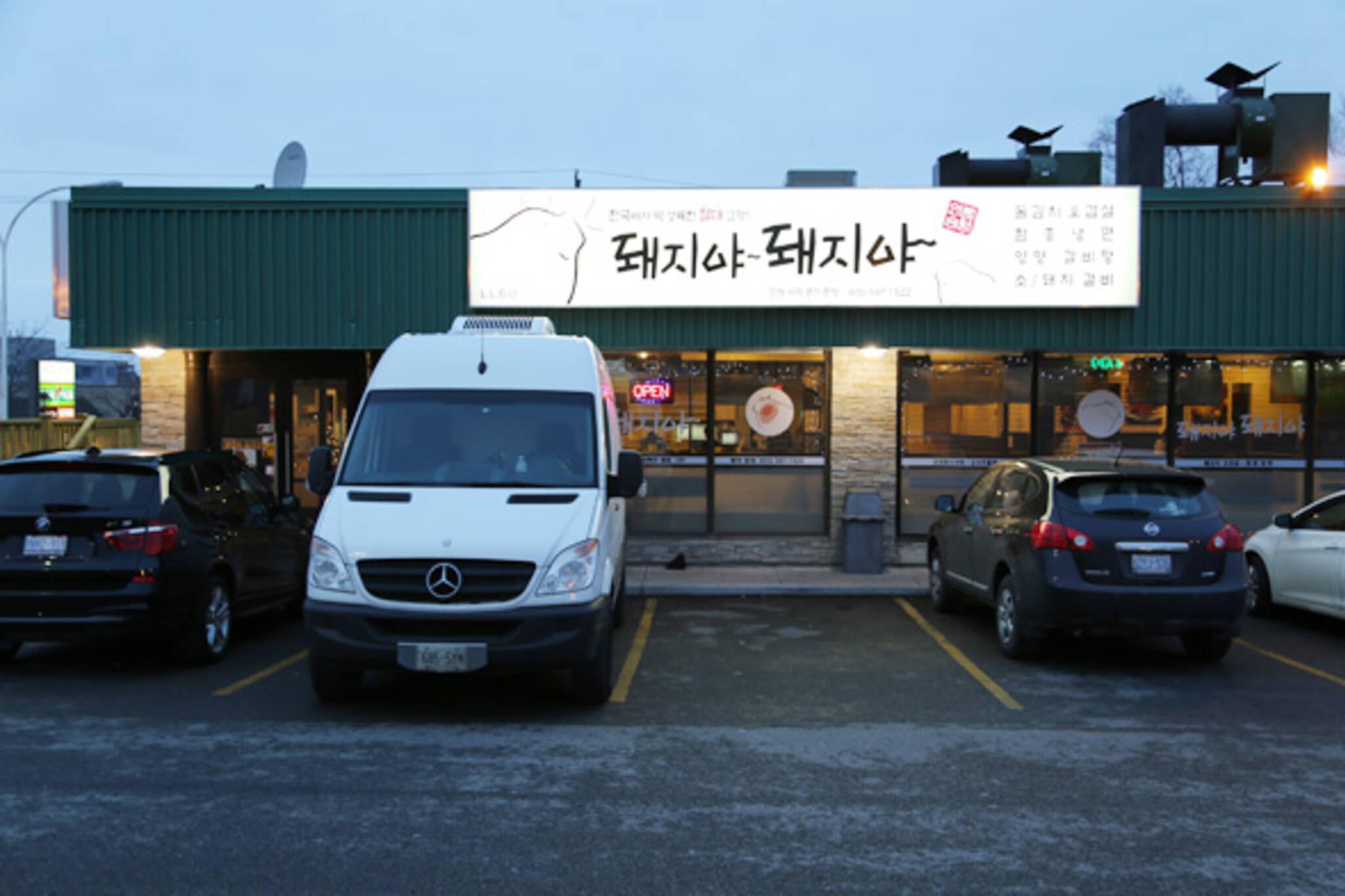 Piggys Restaurant