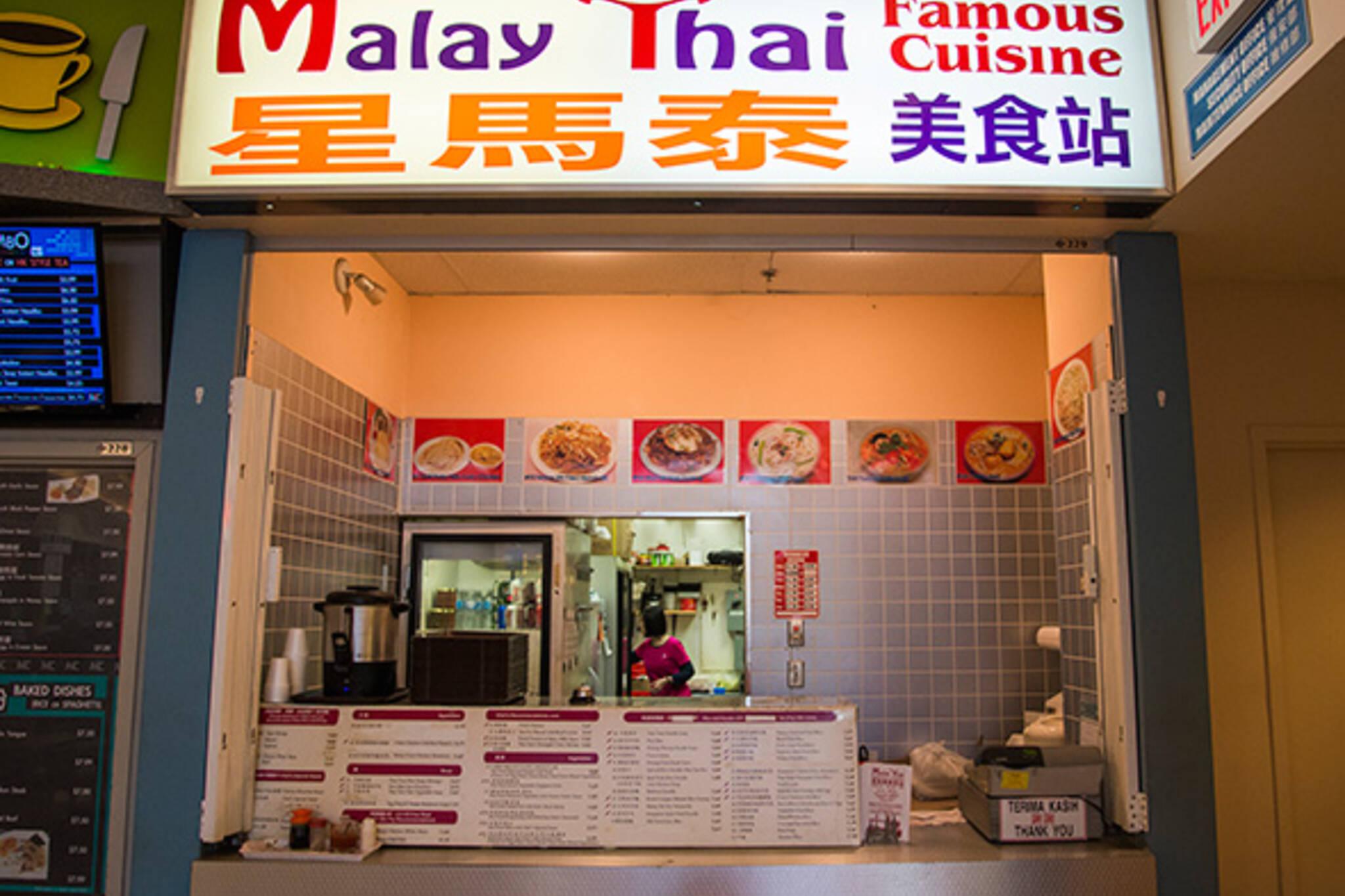Malay Thai Famous Cuisine