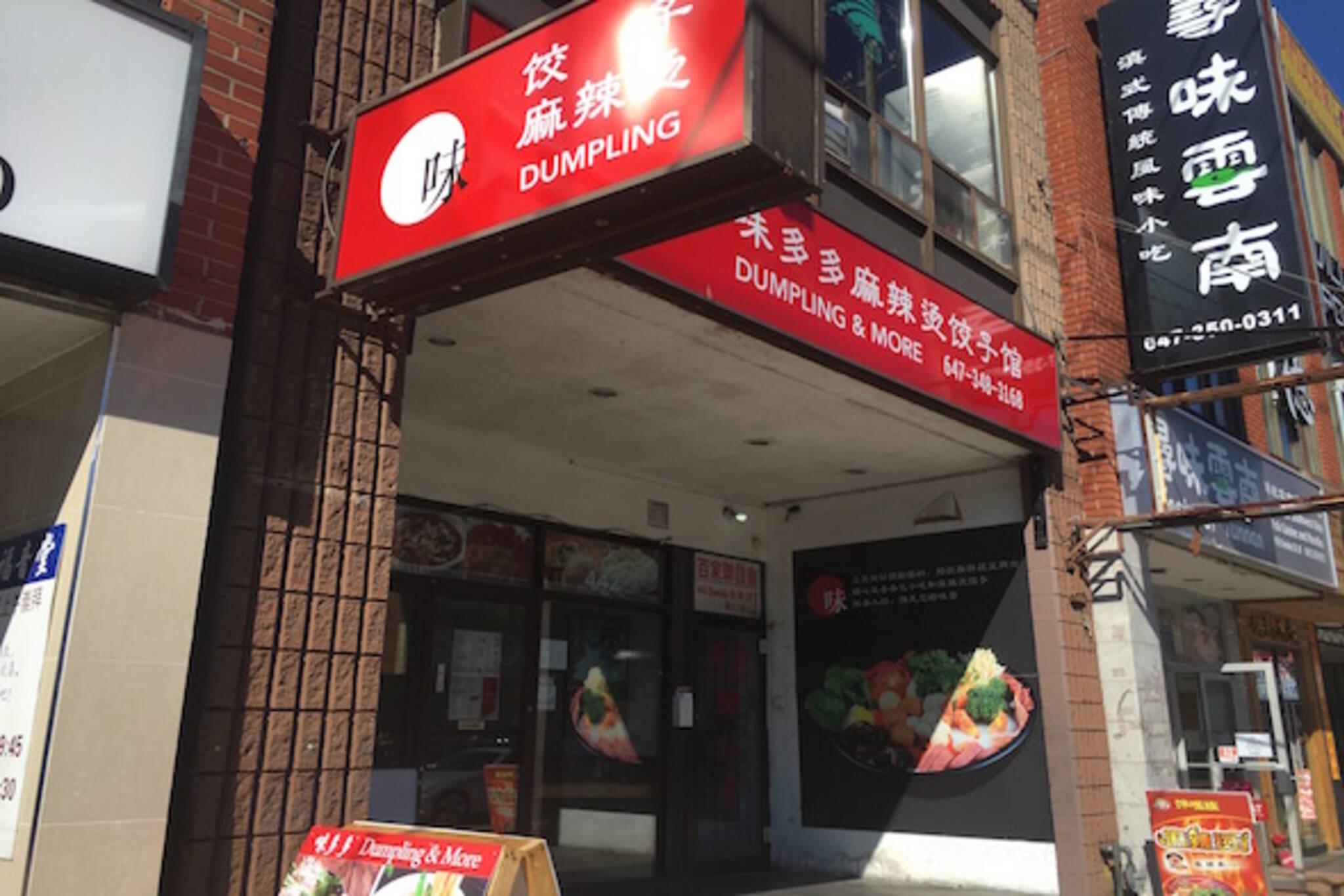 Dumpling More Toronto