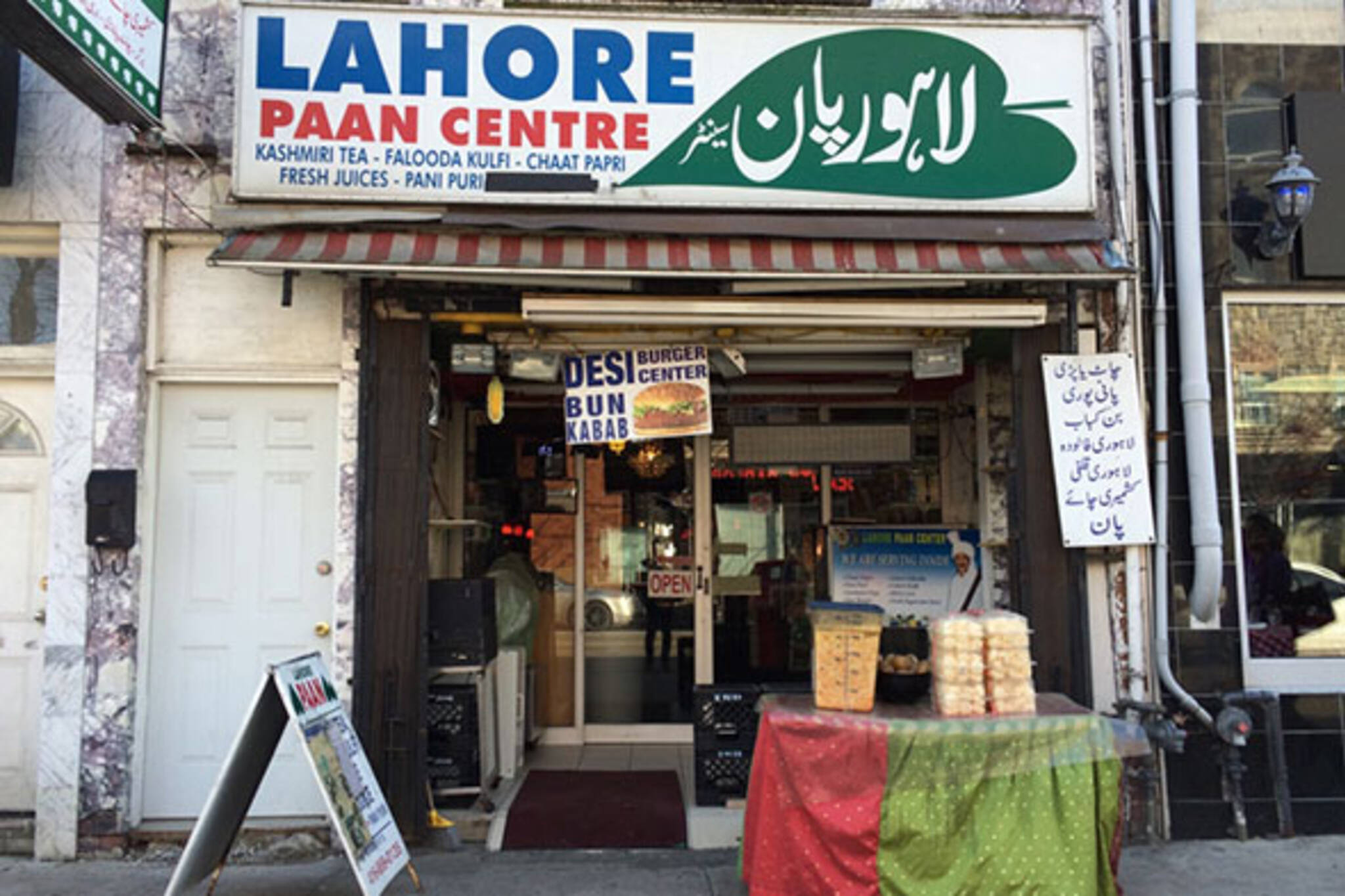 Lahore Paan Centre
