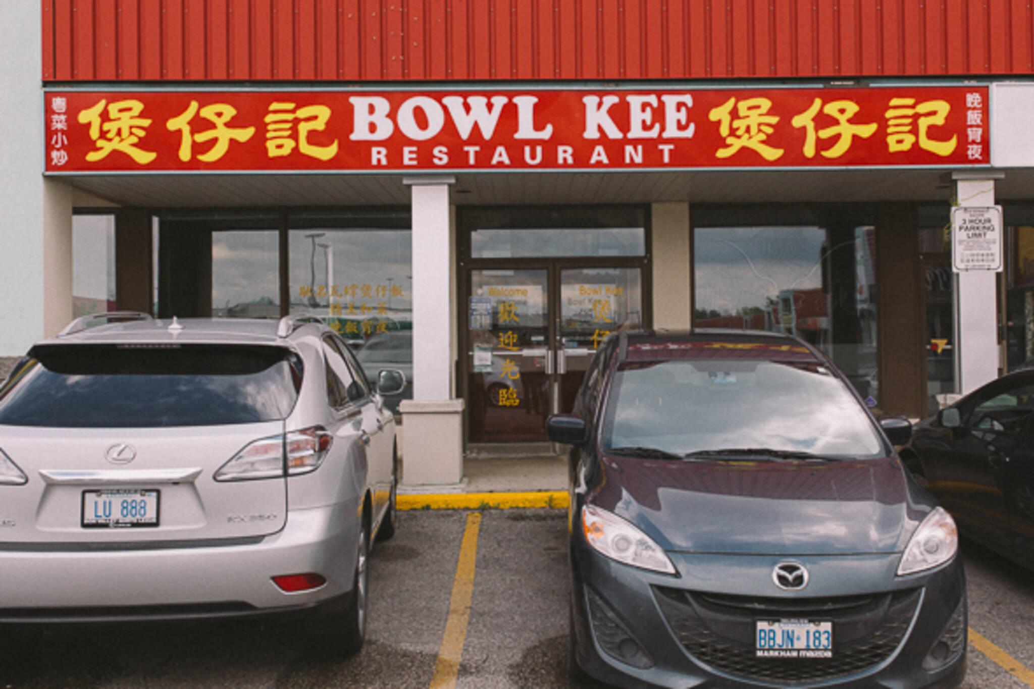 bowl kee