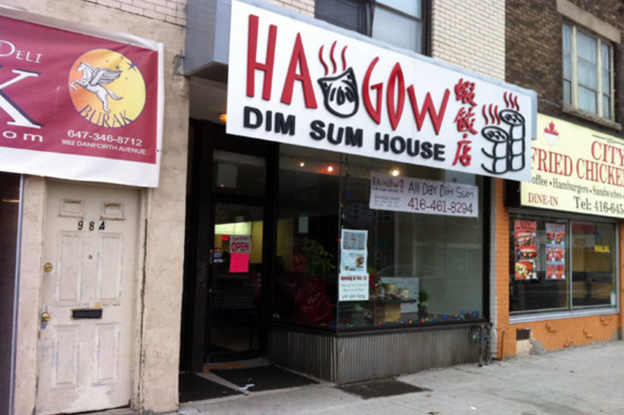 Ha Gow Dim Sum House