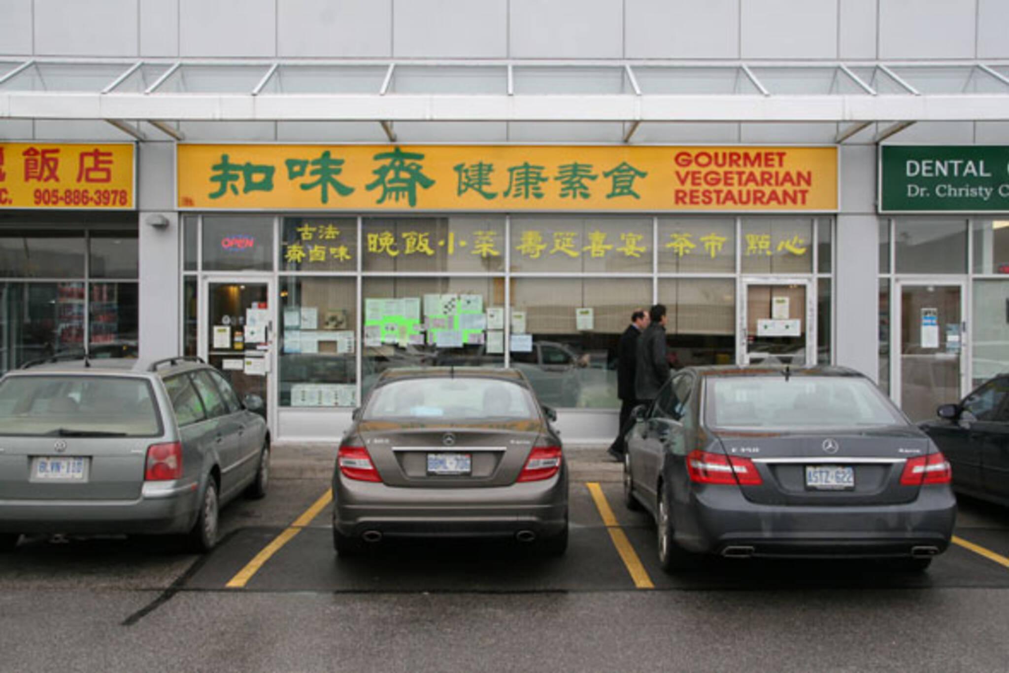 Gourmet Vegetarian Restaurant Richmond Hill