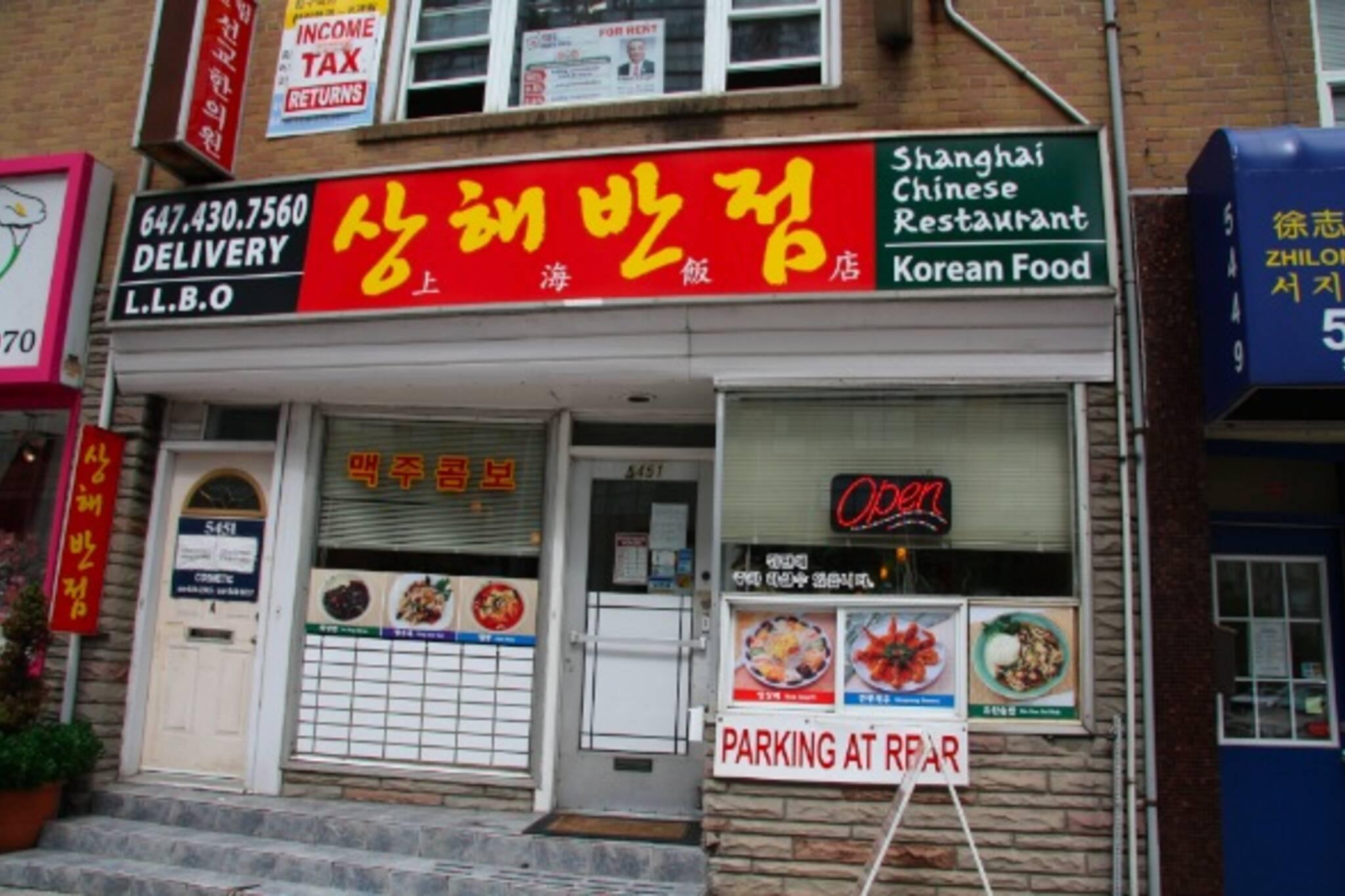 Toronto Shanghai Chinese
