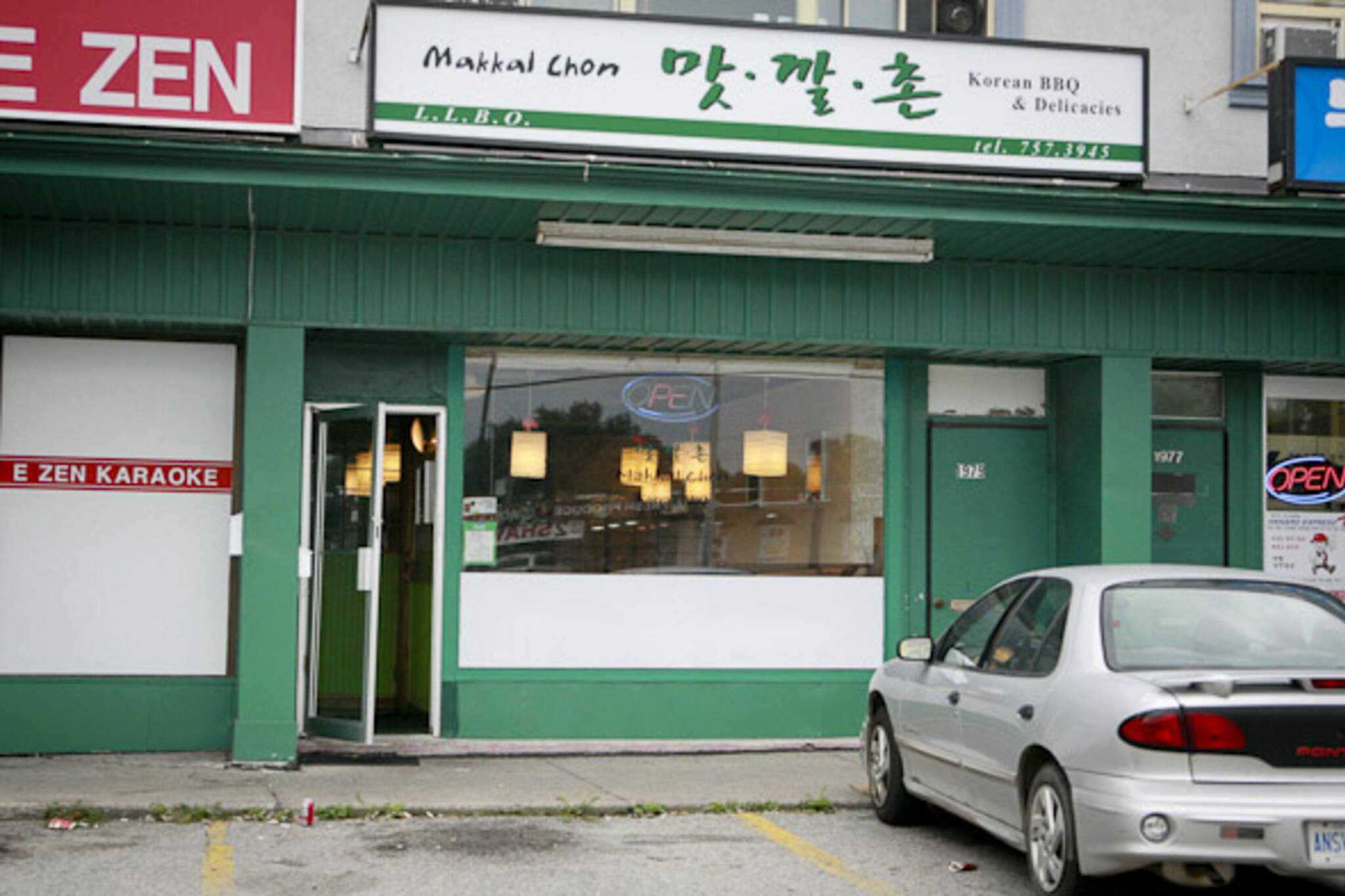 Makkalchon Toronto