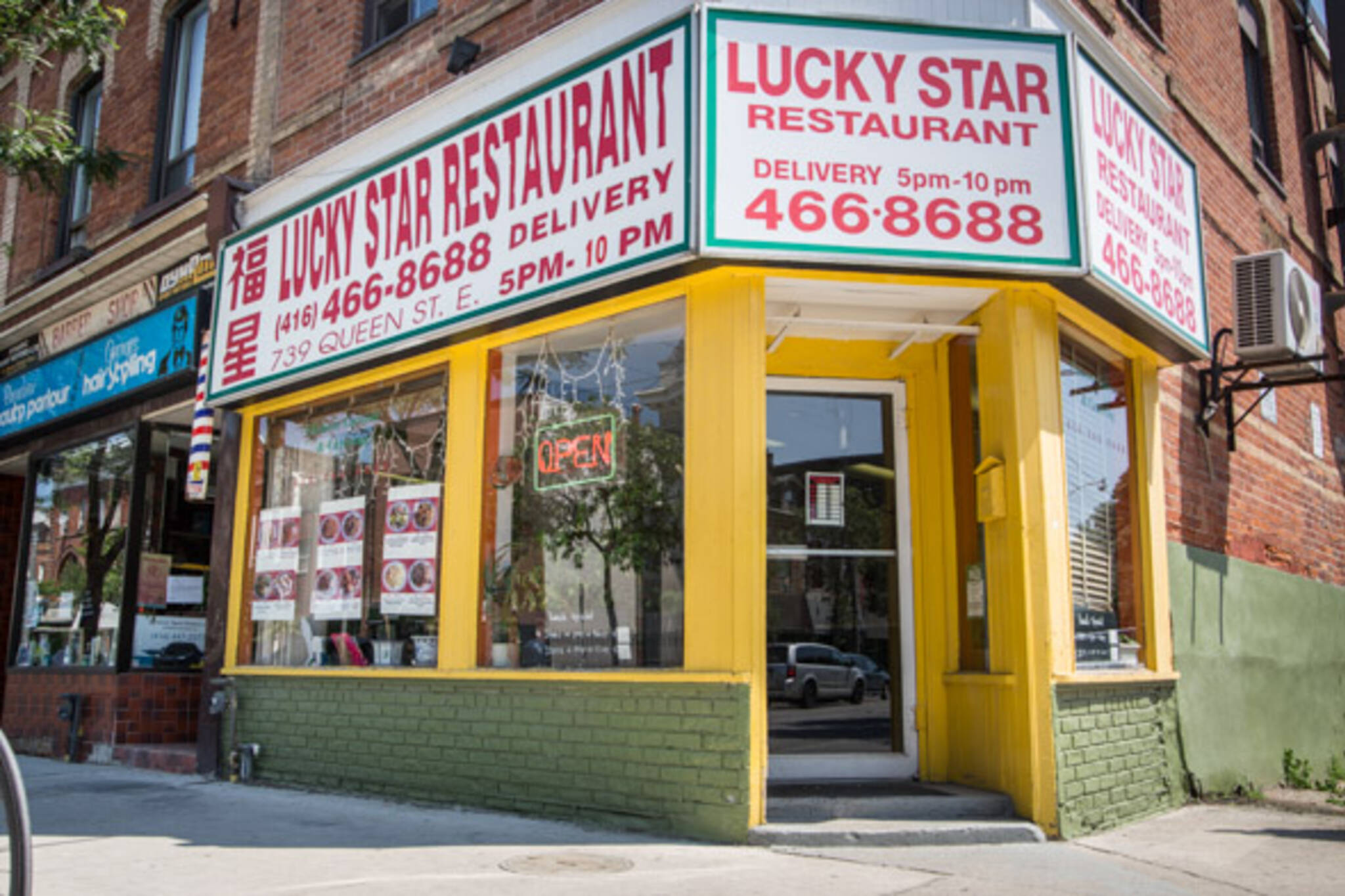 lucky star riverside toronto