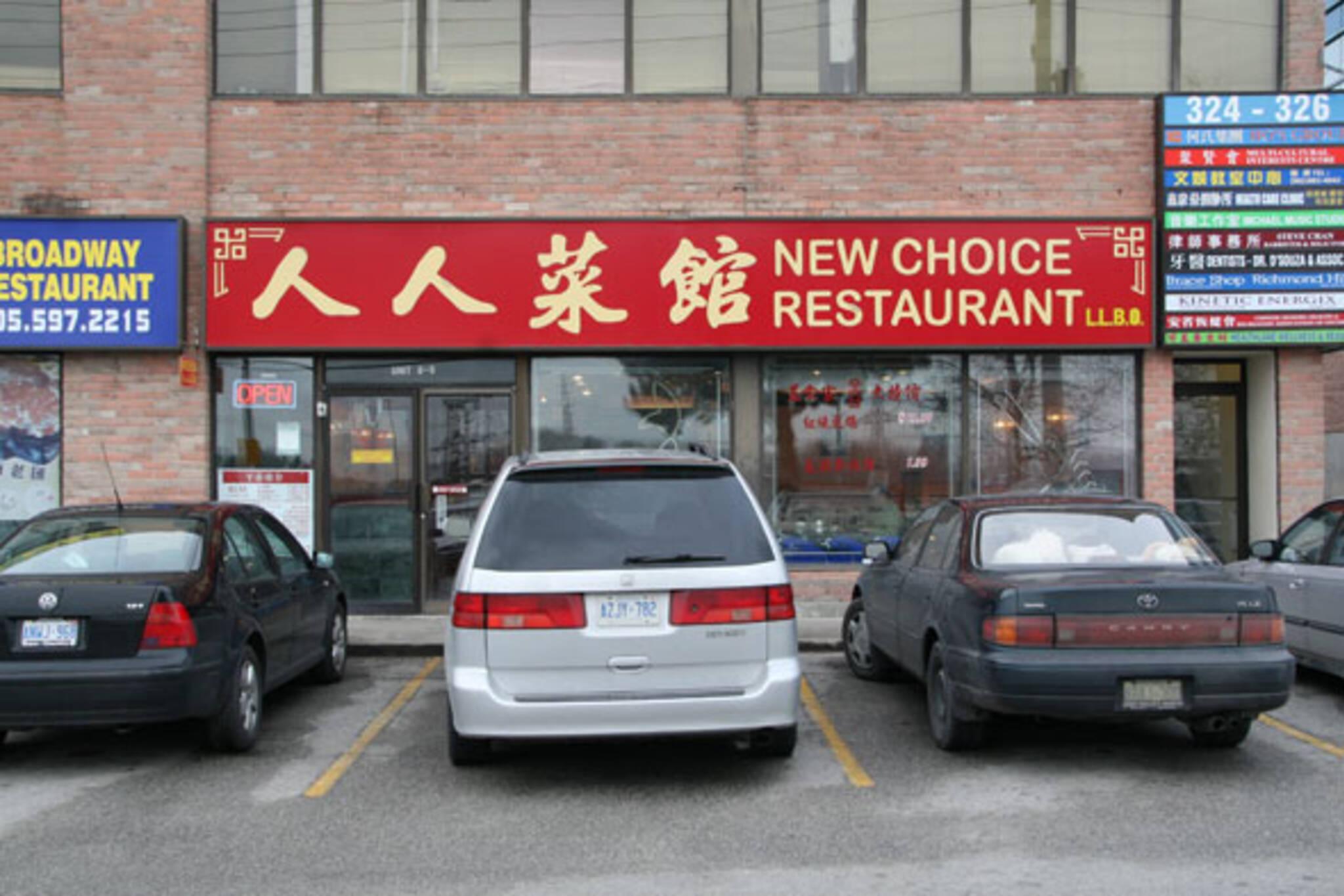 New Choice Restaurant