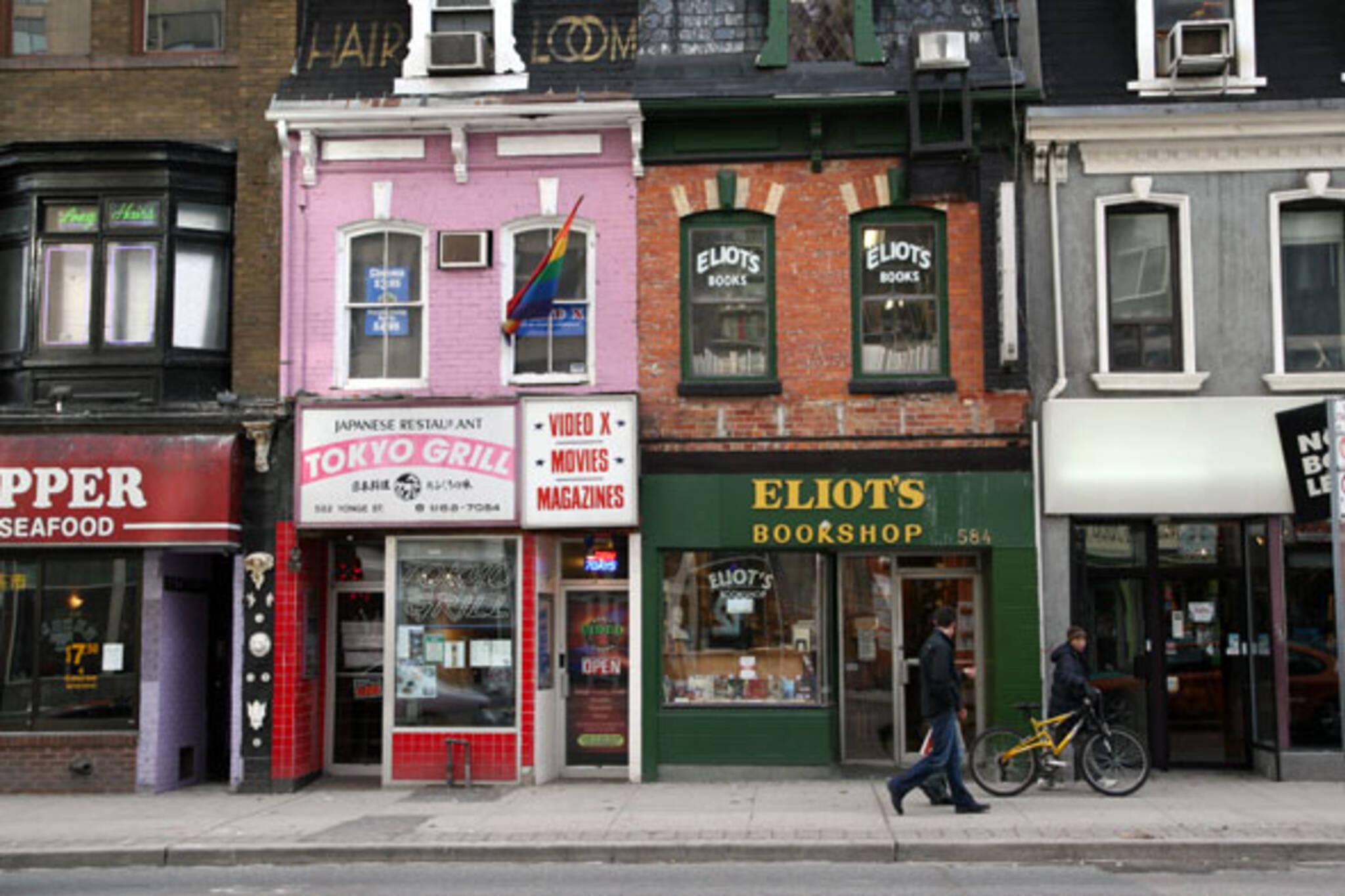 Eliot's Bookshop