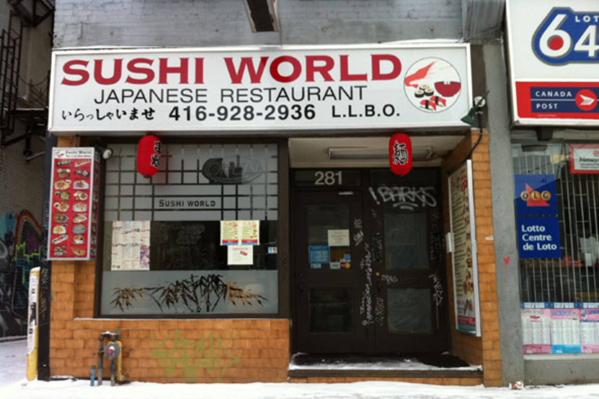 Sushi World Closed Blogto Toronto