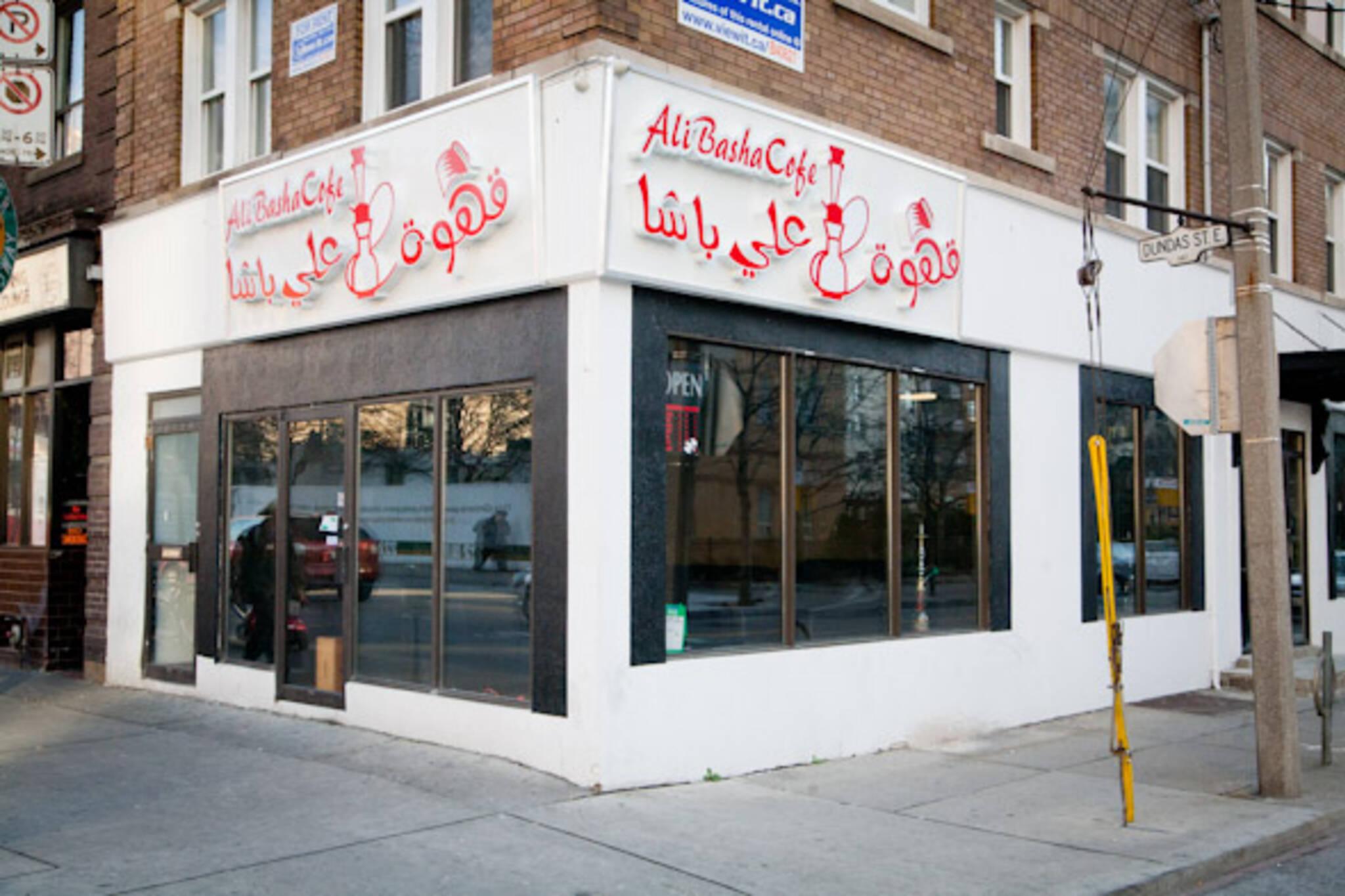 Ali Basha Cafe
