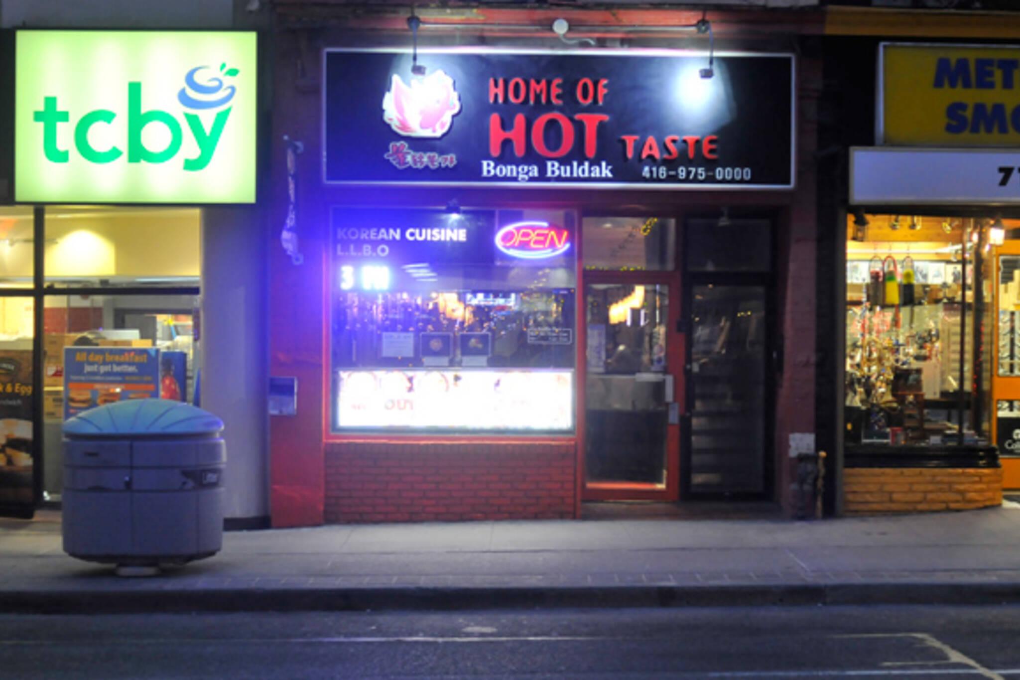 Home of Hot Taste