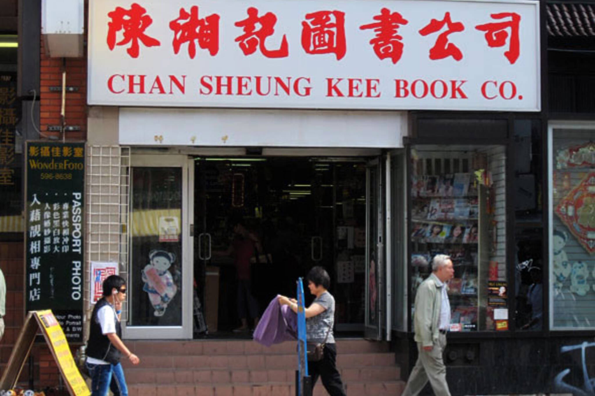 Chan Sheung Kee Book Company Toronto