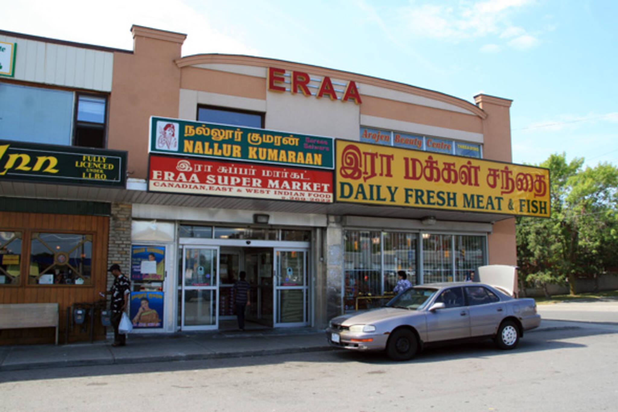 ERAA Supermarket