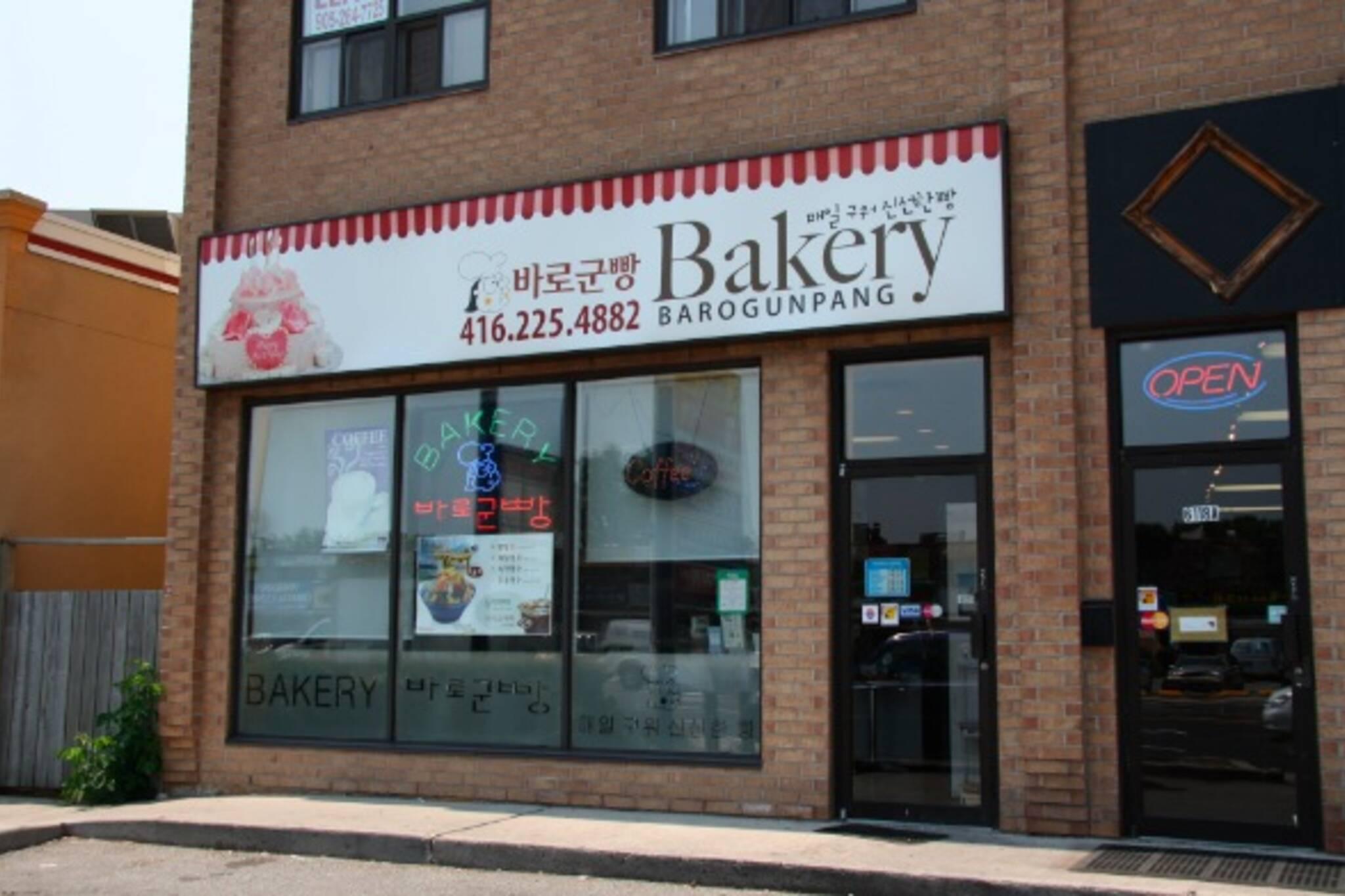 Toronto Baro Gun Pang Bakery