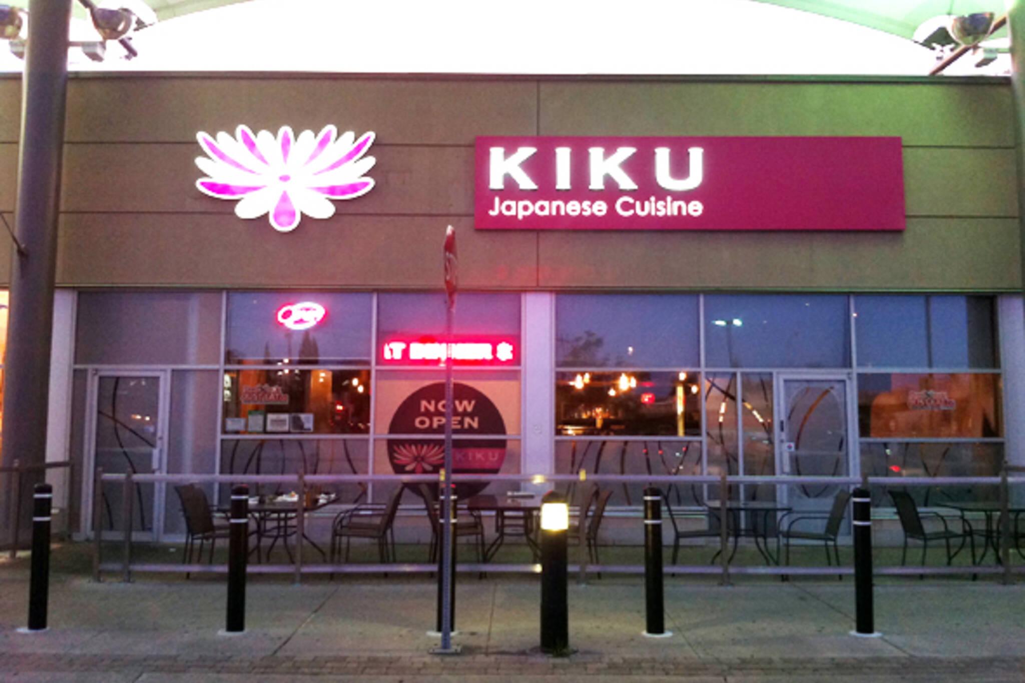 Kiku Japanese Toronto