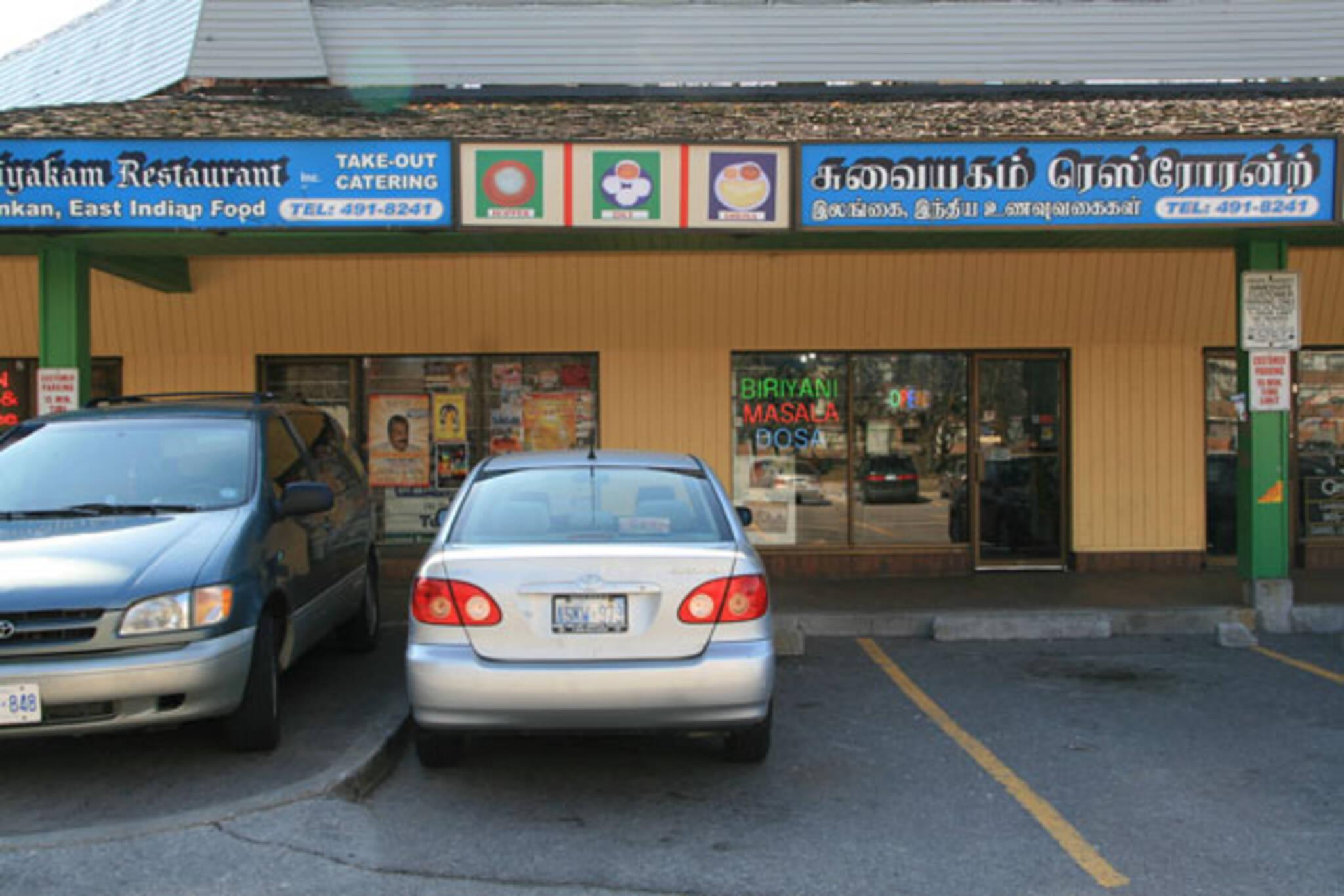 Suvaiyakam Restaurant