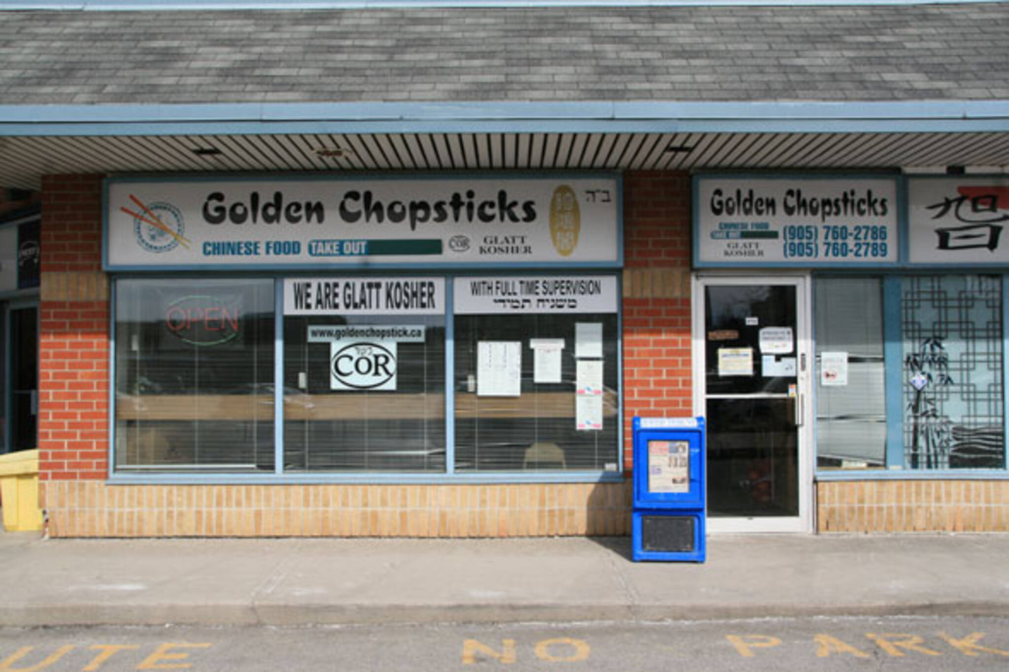 Golden Chopsticks Toronto.jpg