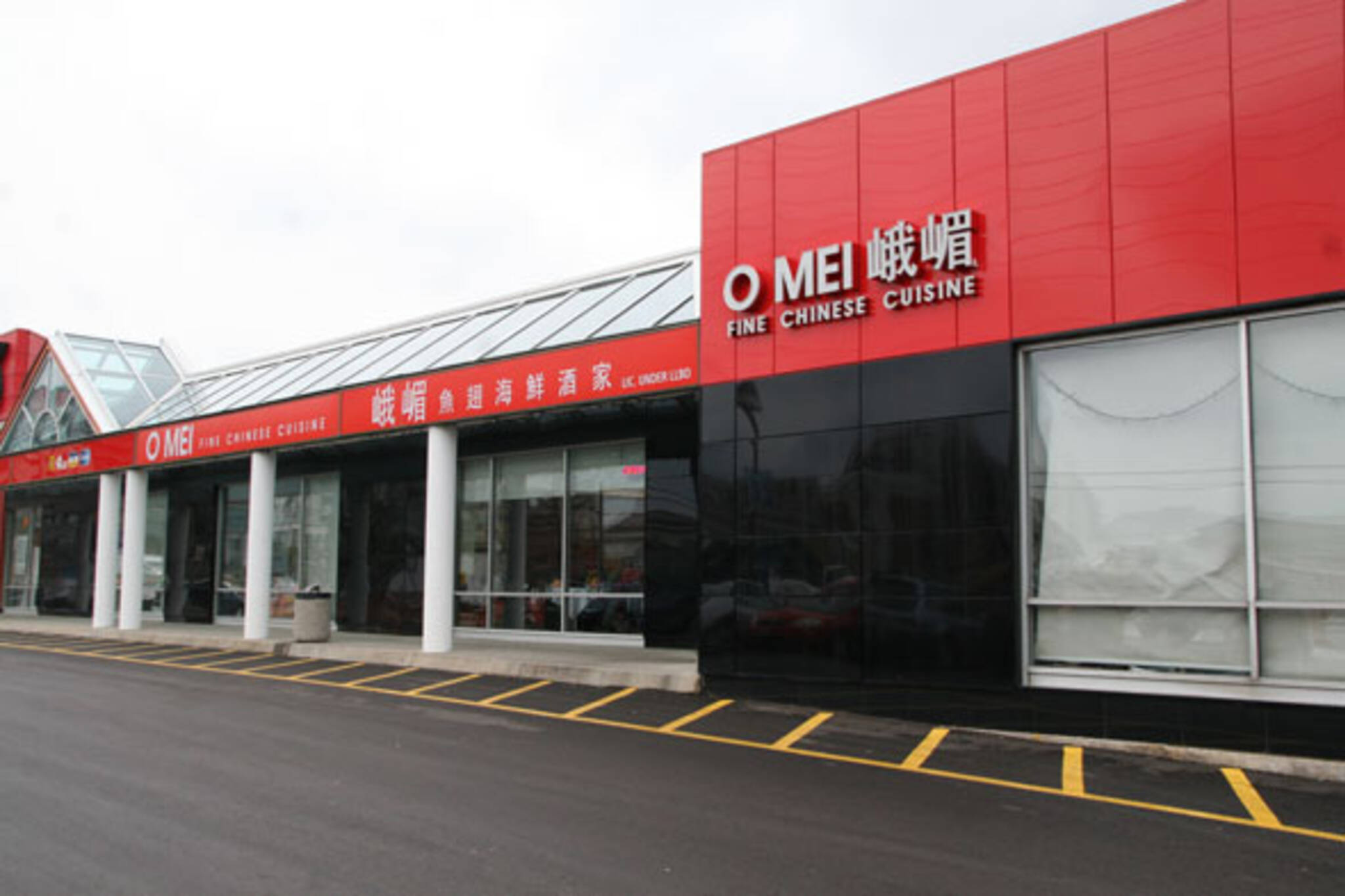 Omei Chinese Cuisine Richmond Hill