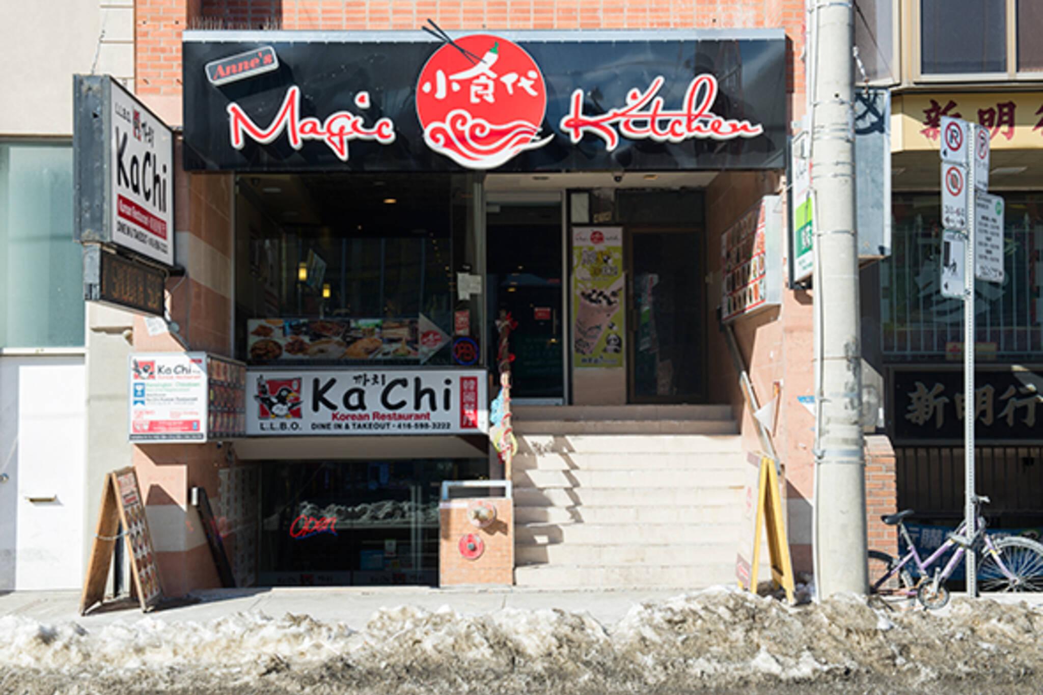 Magic Kitchen - CLOSED - blogTO - Toronto