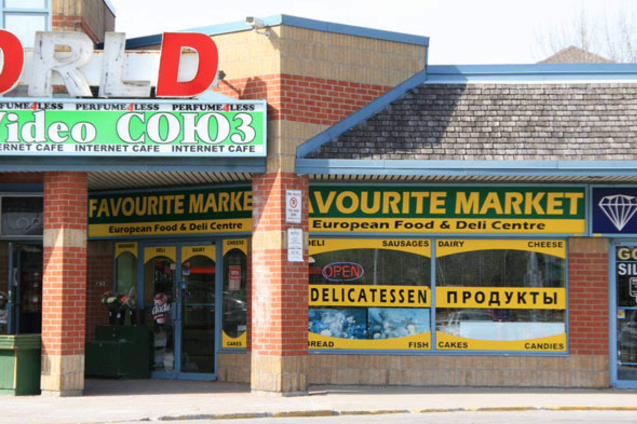 Favourite Market