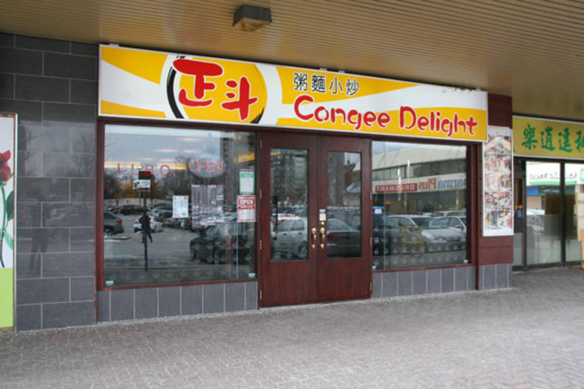 Congee Delight