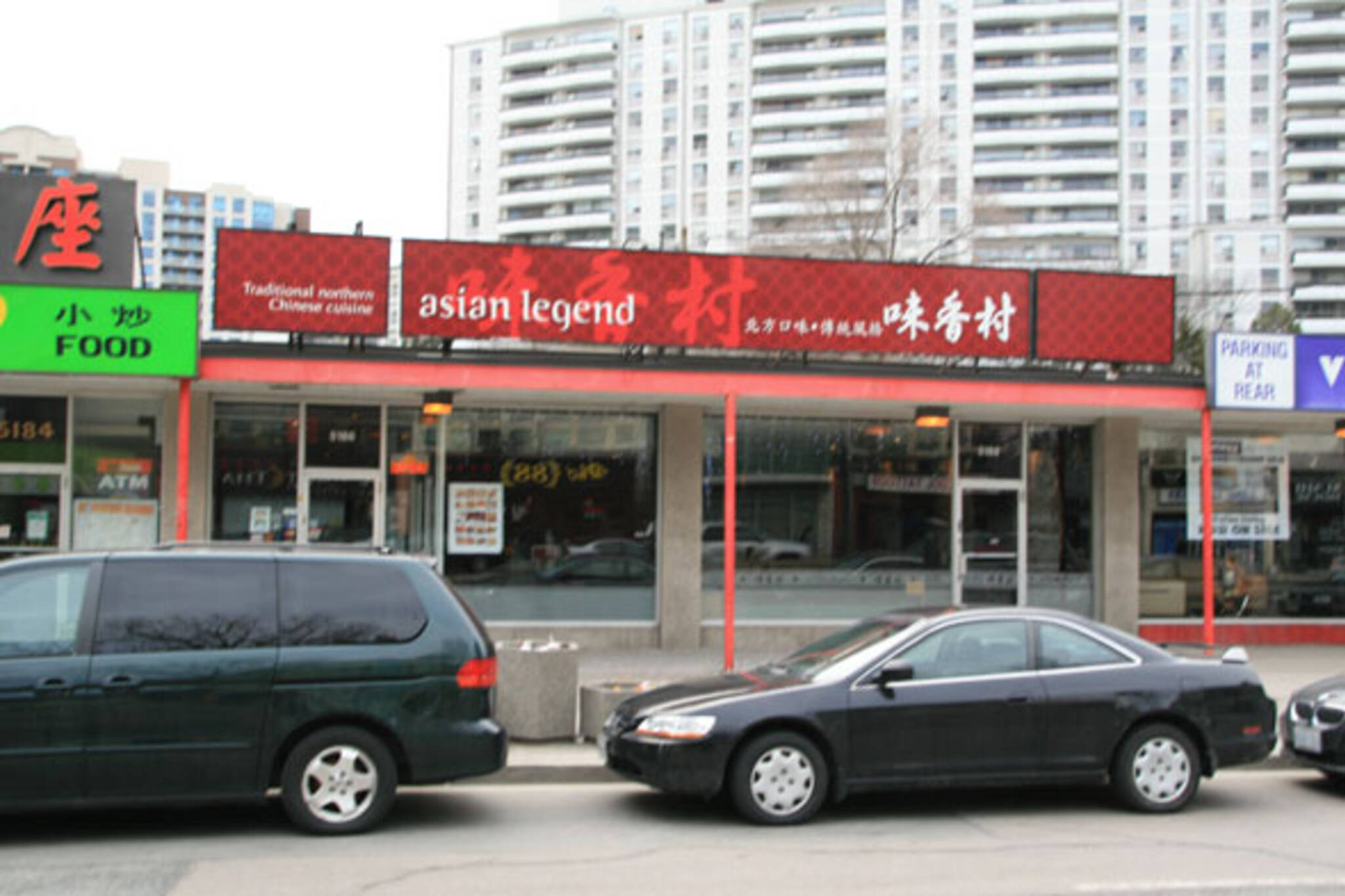 Chinese Restaurant On Yonge And Sheppard