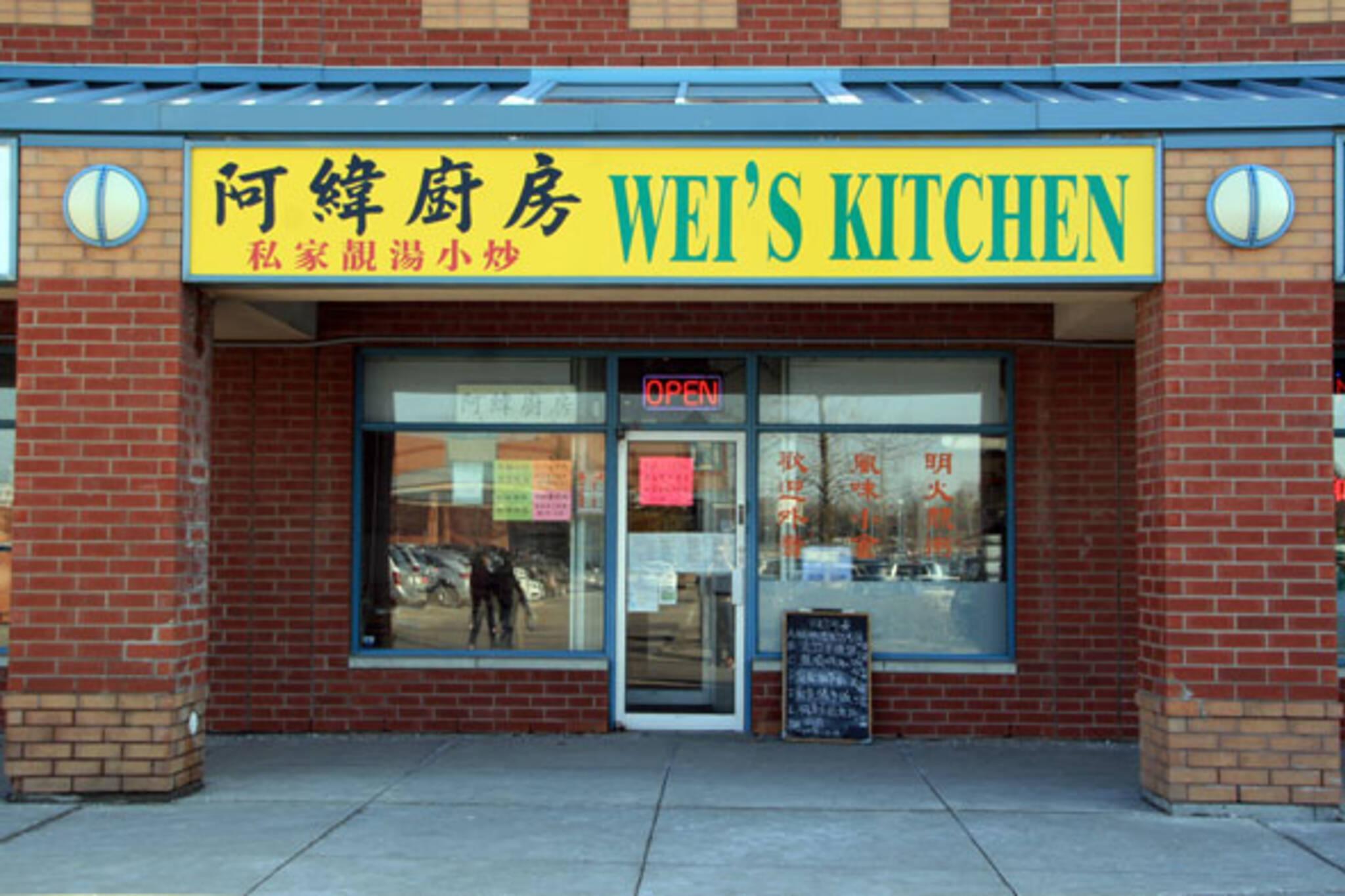 Wei's Kitchen