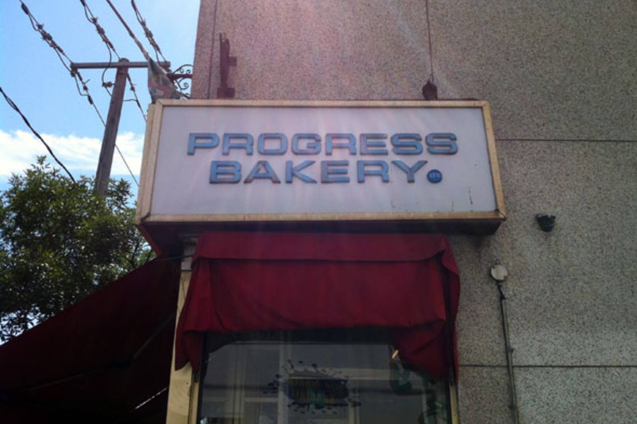 Progress Bakery