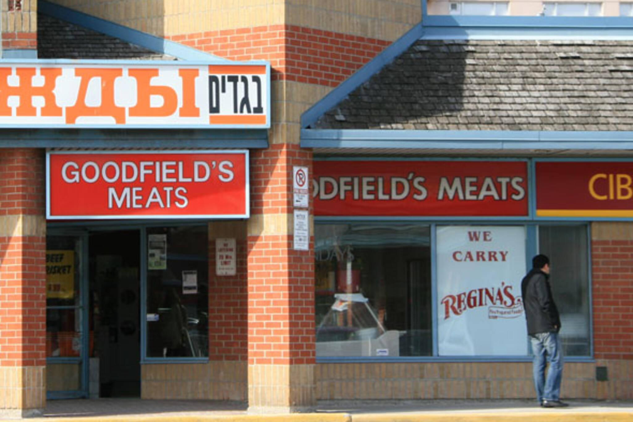Goodfields Meats