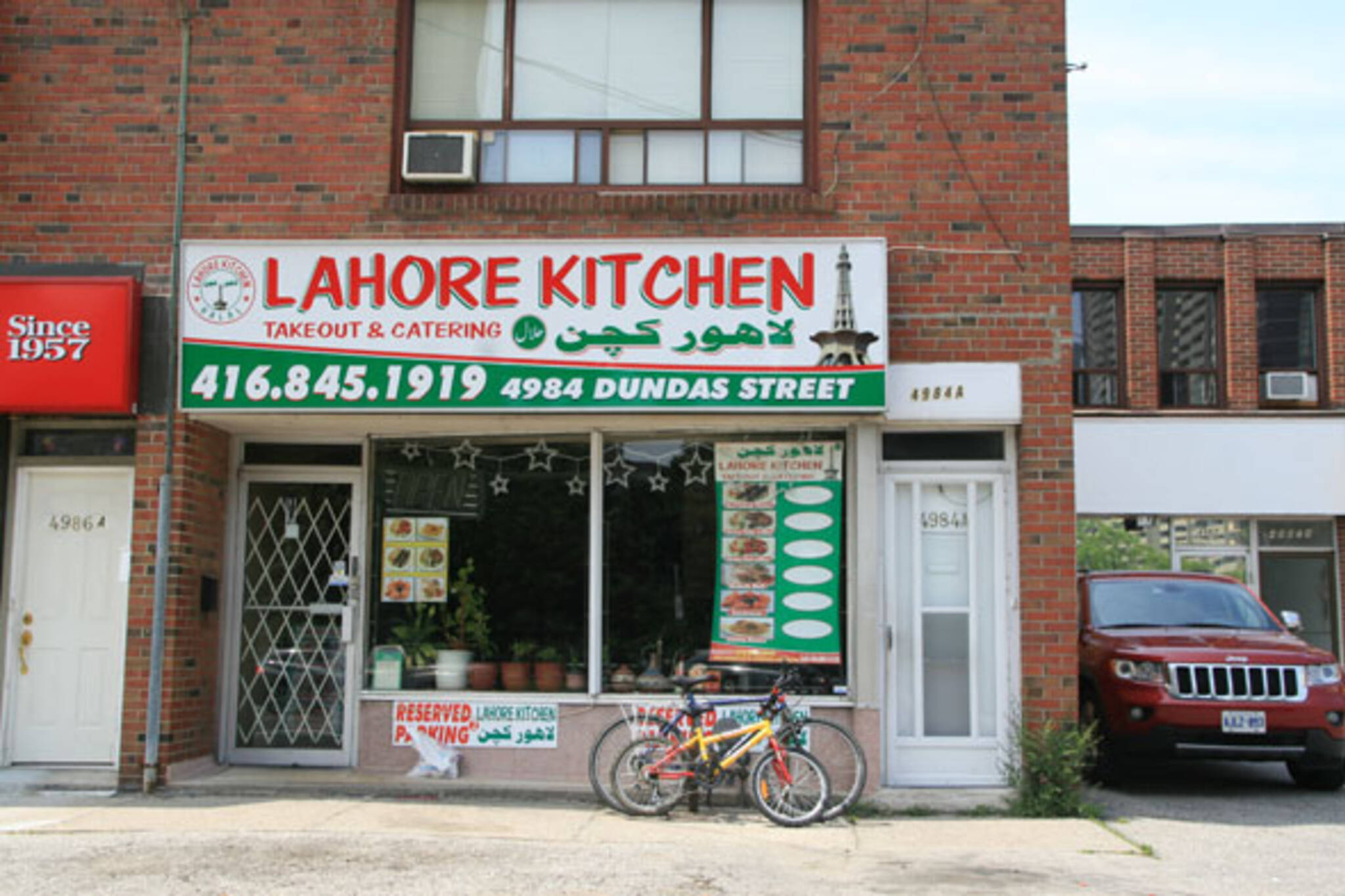 Lahore kitchen to toronto