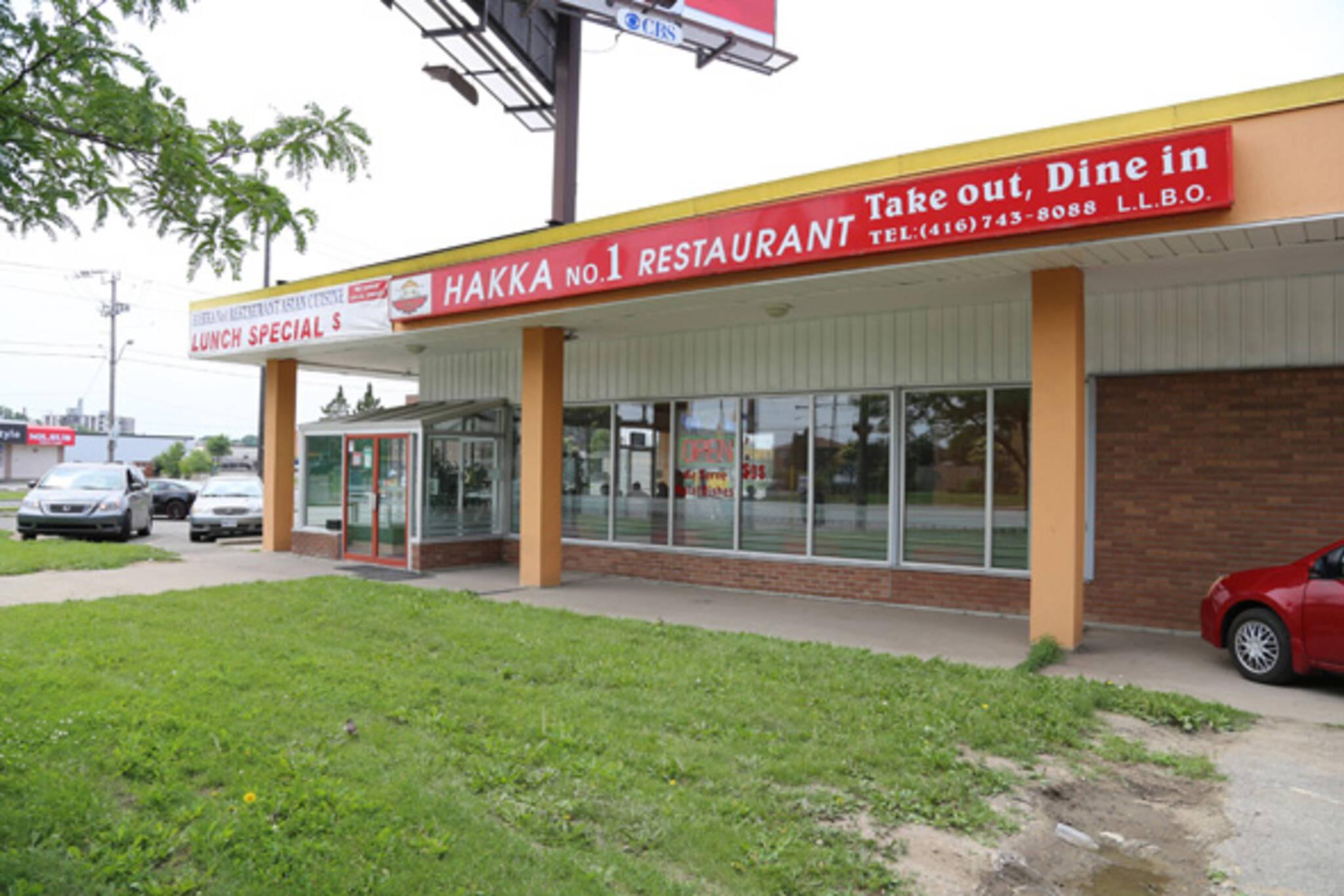 201379-hakka-no-1-restaurant.jpg