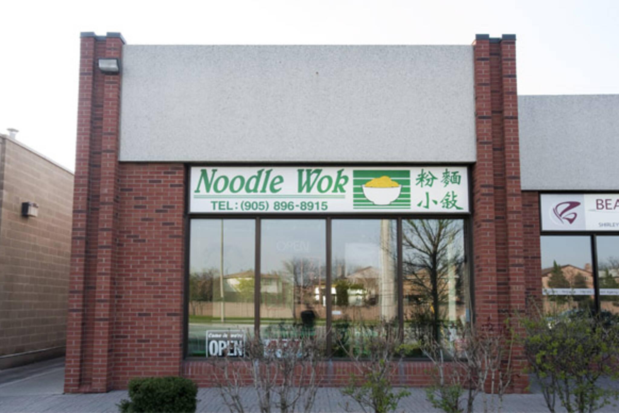 Noodle Wok
