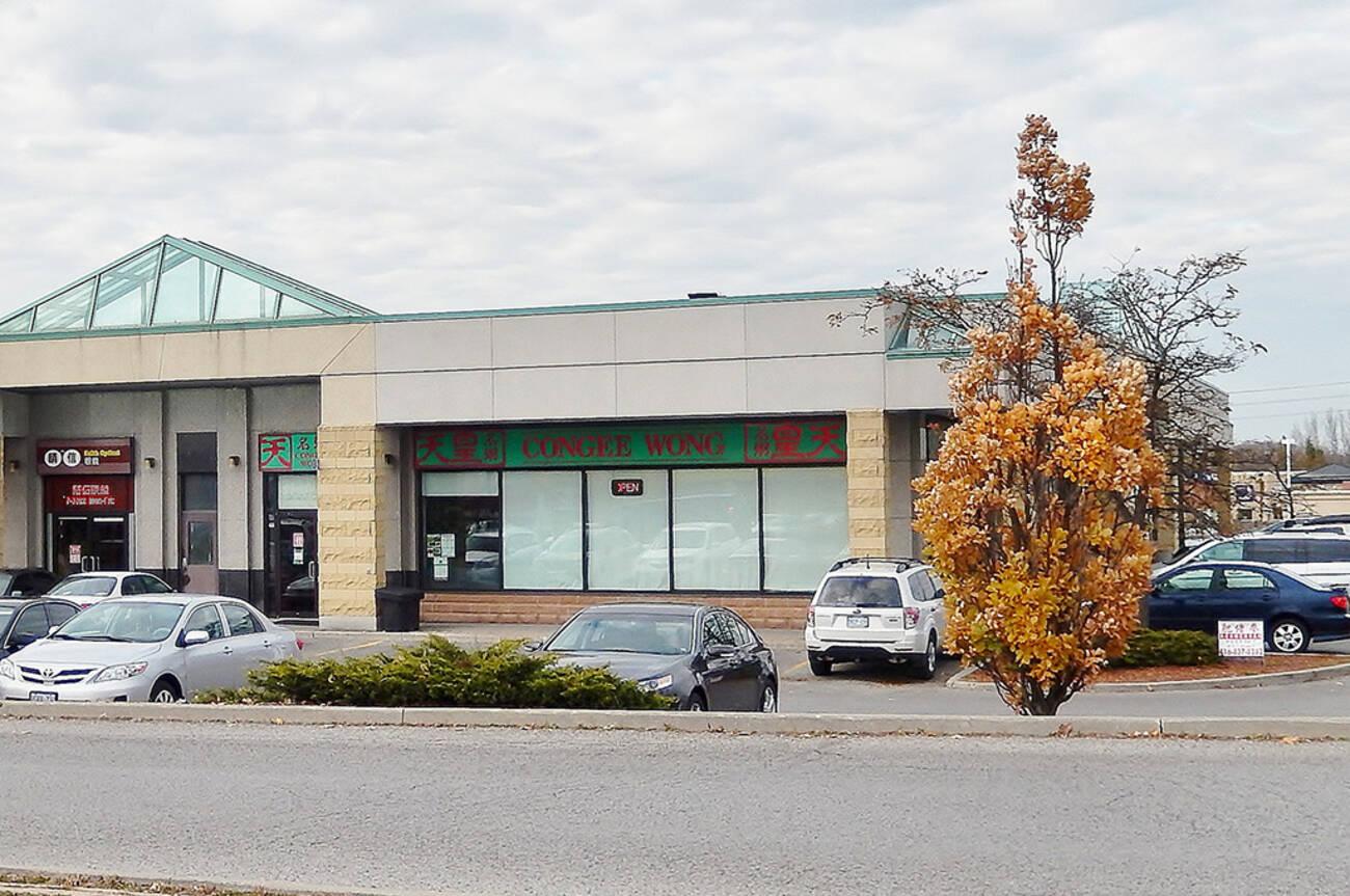 Restaurants In Richmond Hill