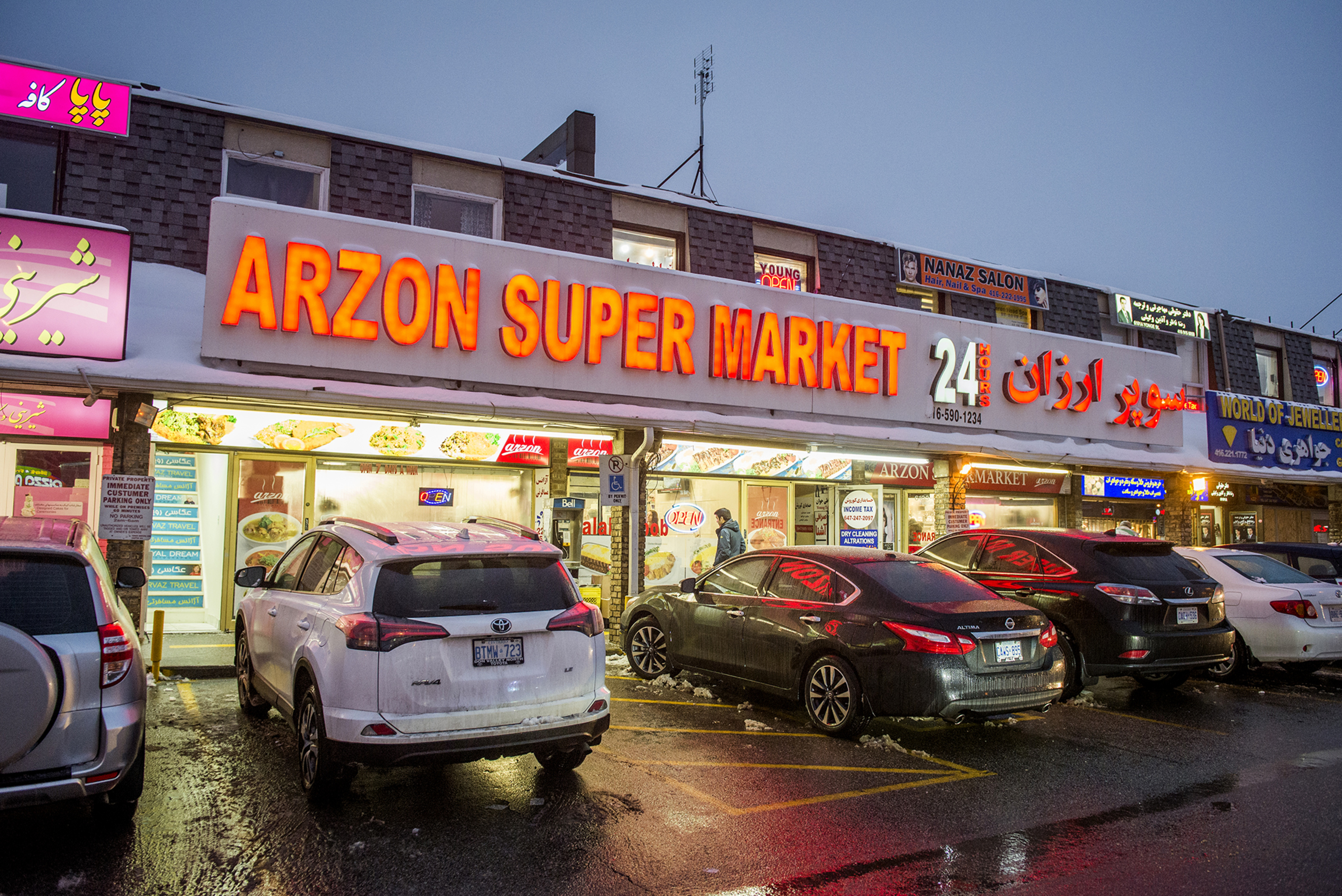 super Arzon Food market Toronto