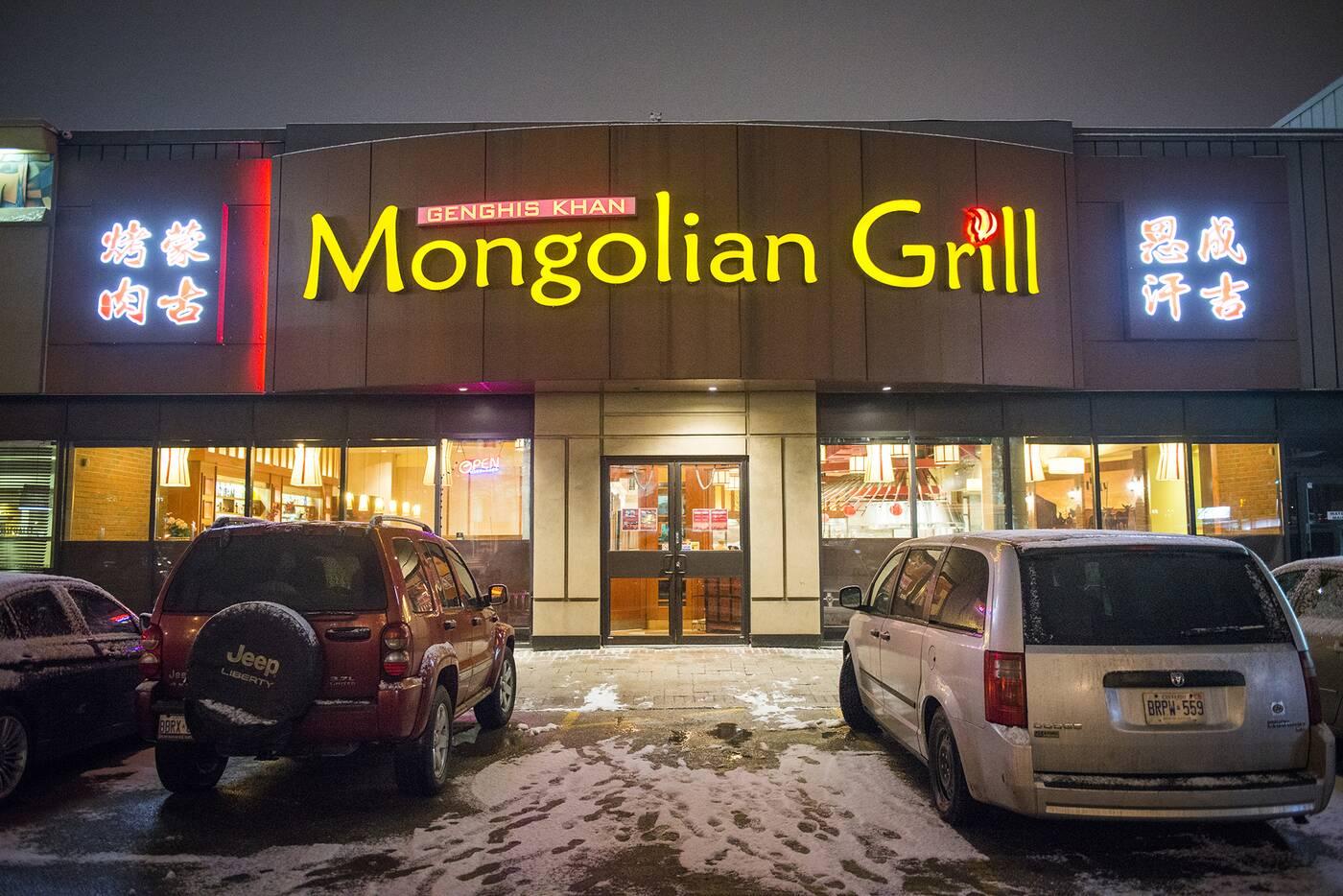 mongolian grill toronto