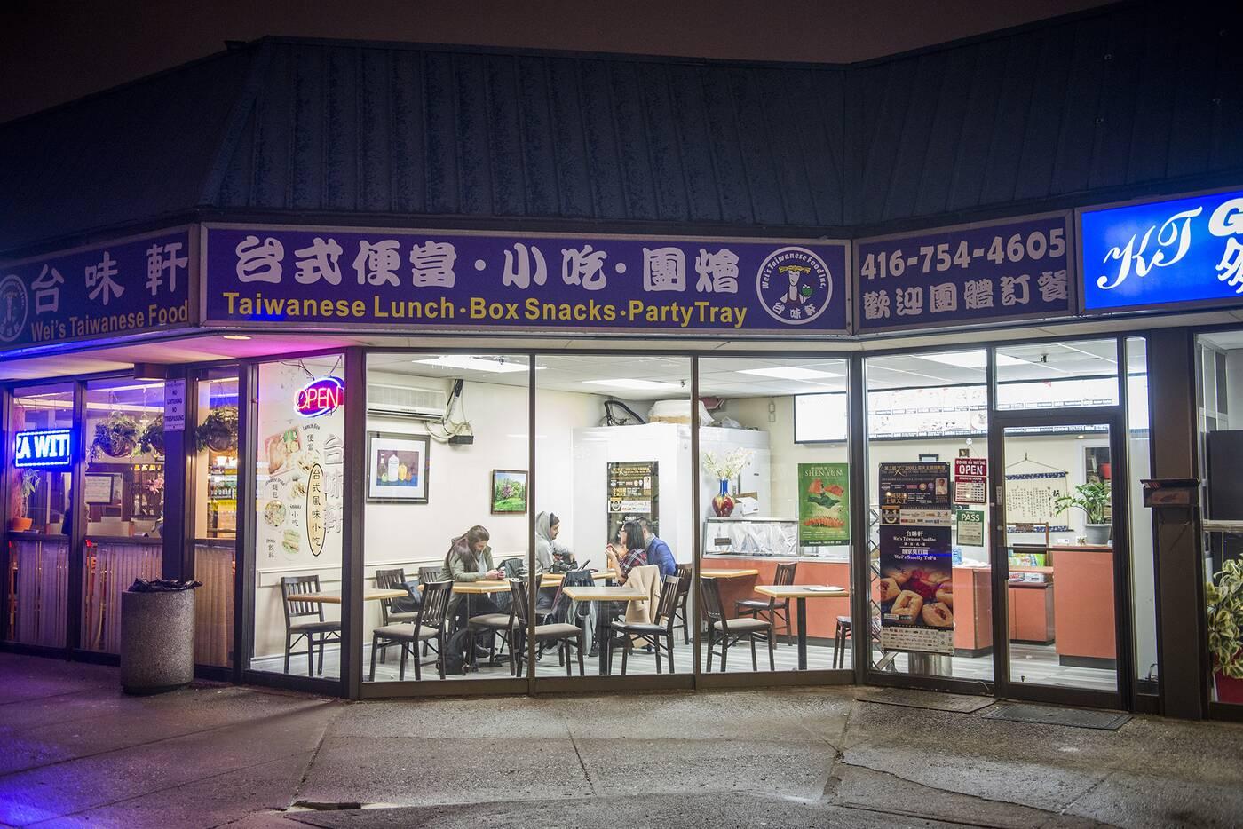 weis Taiwanese