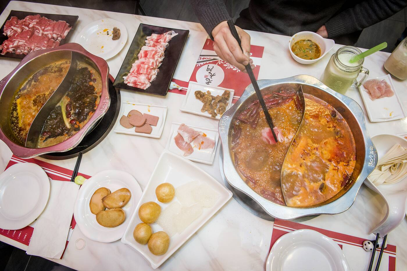 chongqing laojiumen