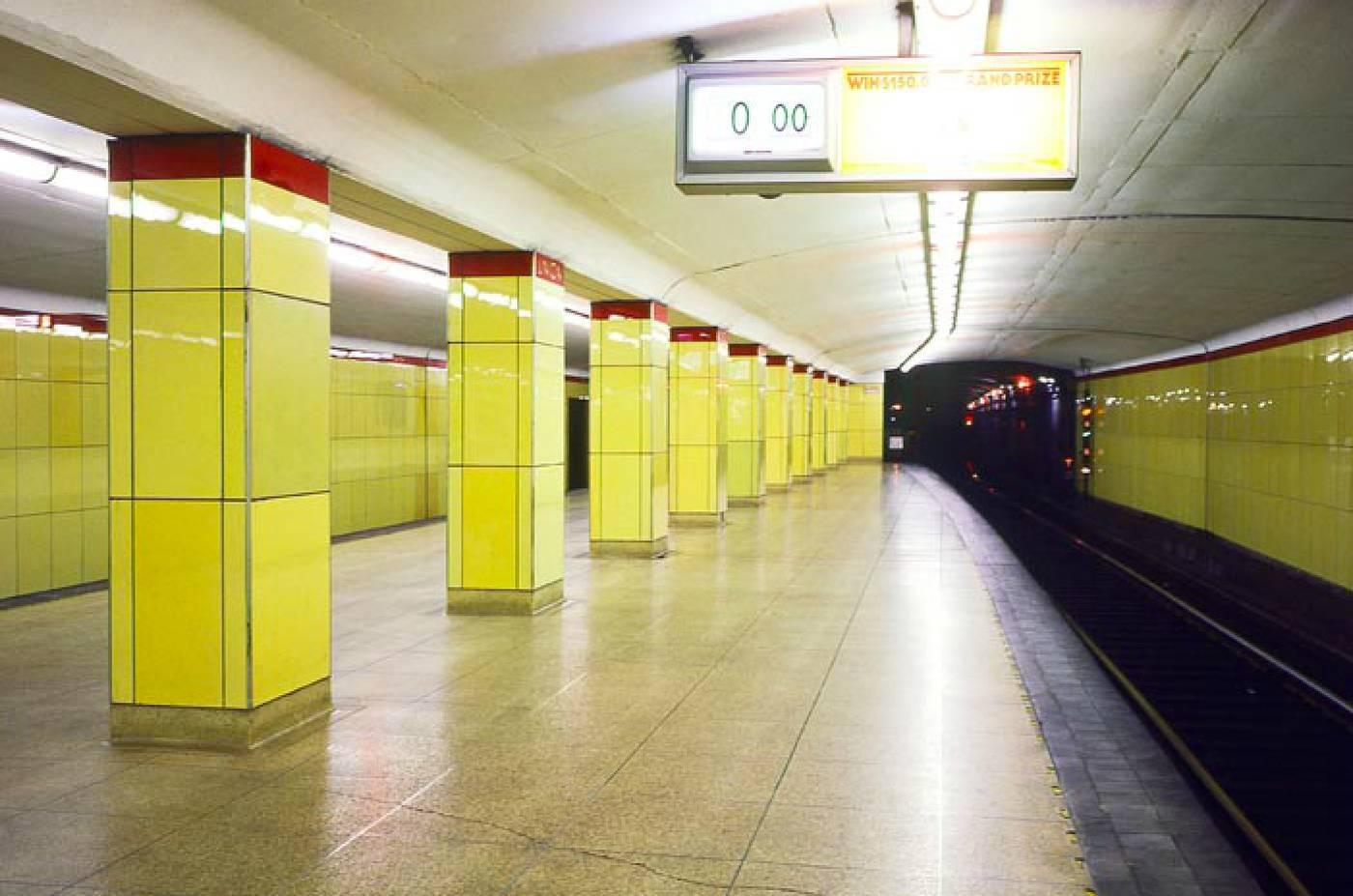 ttc station tiles