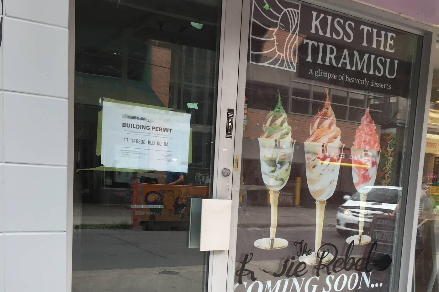 kiss my tiramisu toronto