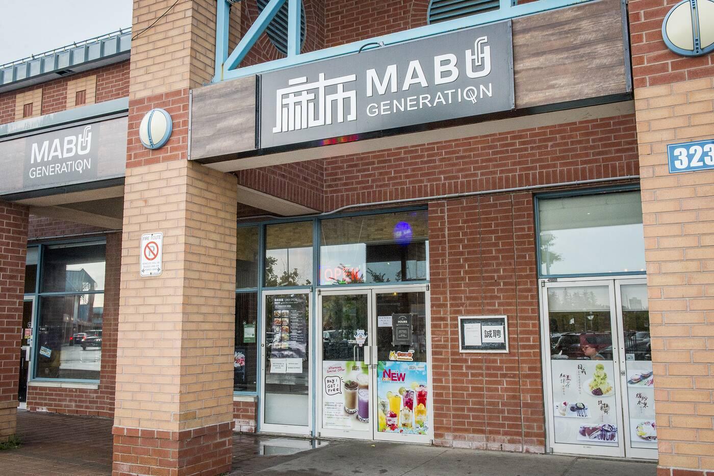 Mabu Generation Toronto