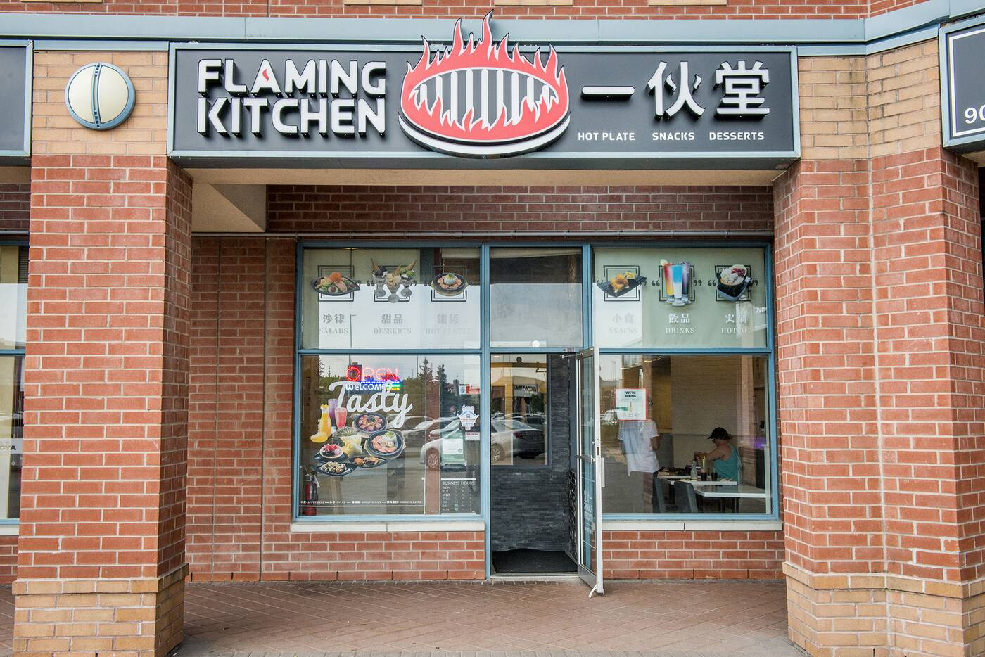 Flaming Kitchen Toronto