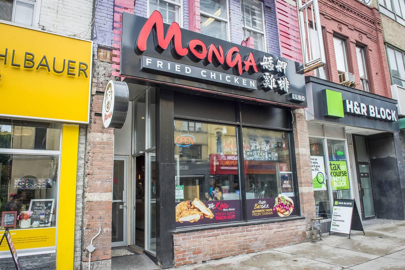 Monga Toronto