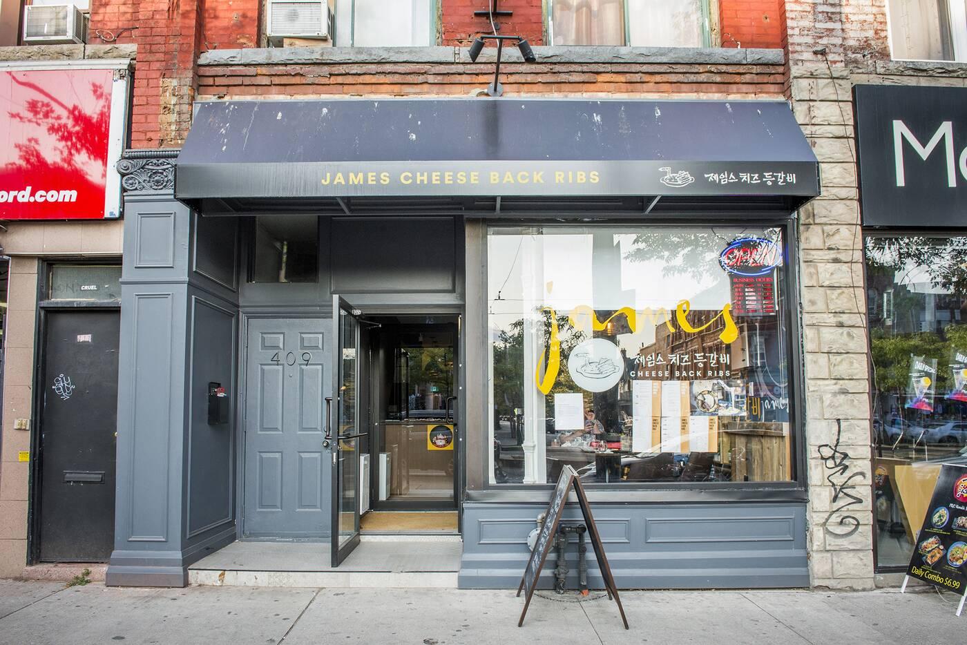 James Cheese Ribs Toronto