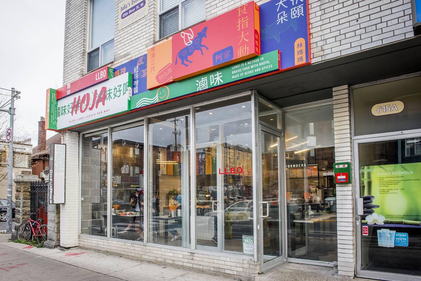 Hoja Luwei Toronto