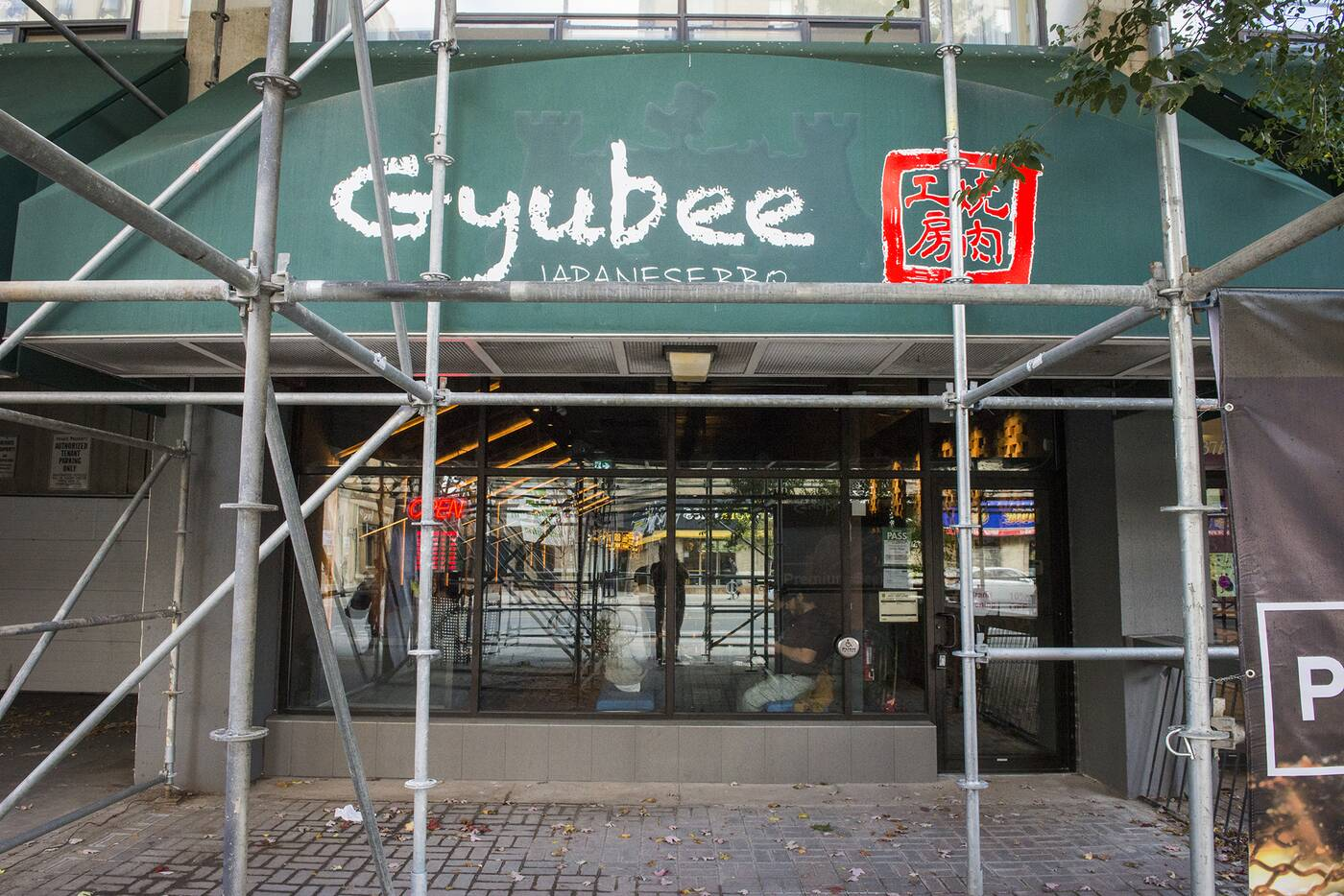 Gyubee Toronto