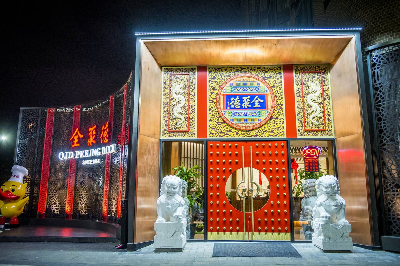 Qjd Peking Duck Restaurant Toronto