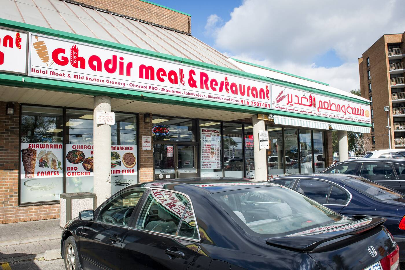 Ghadir Toronto