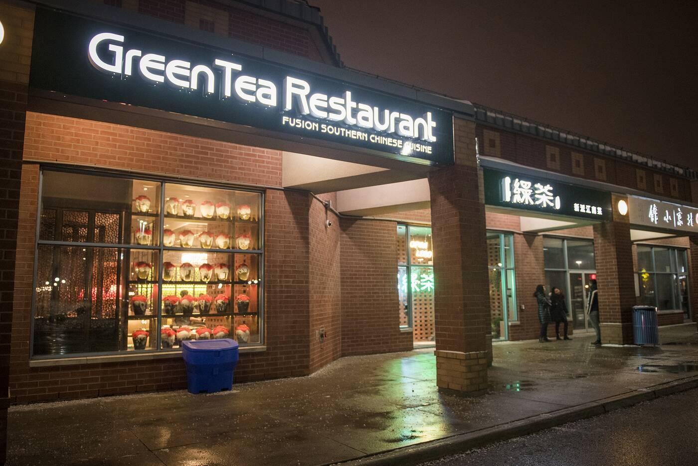 green tea restaurant toronto