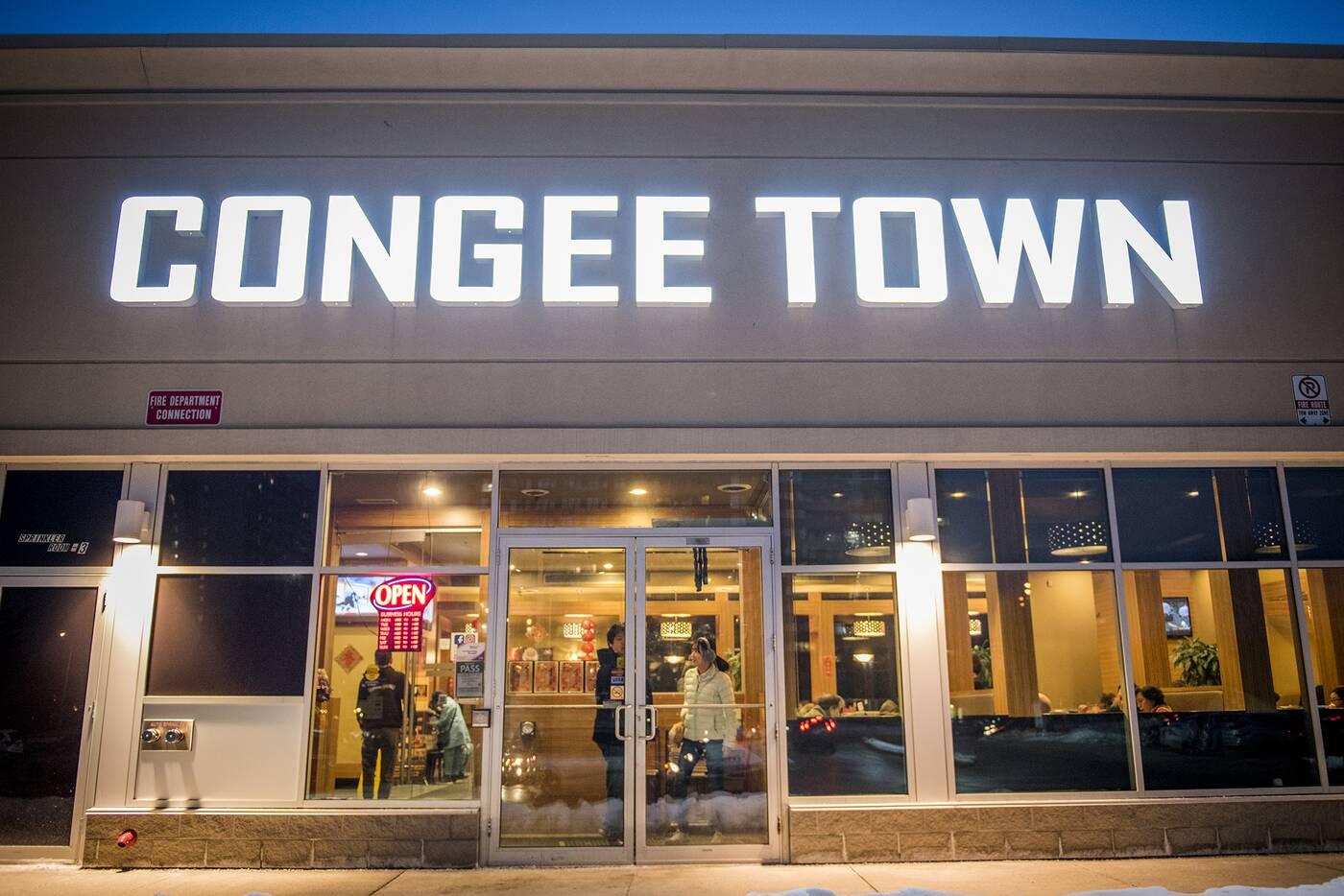 congee town toronto